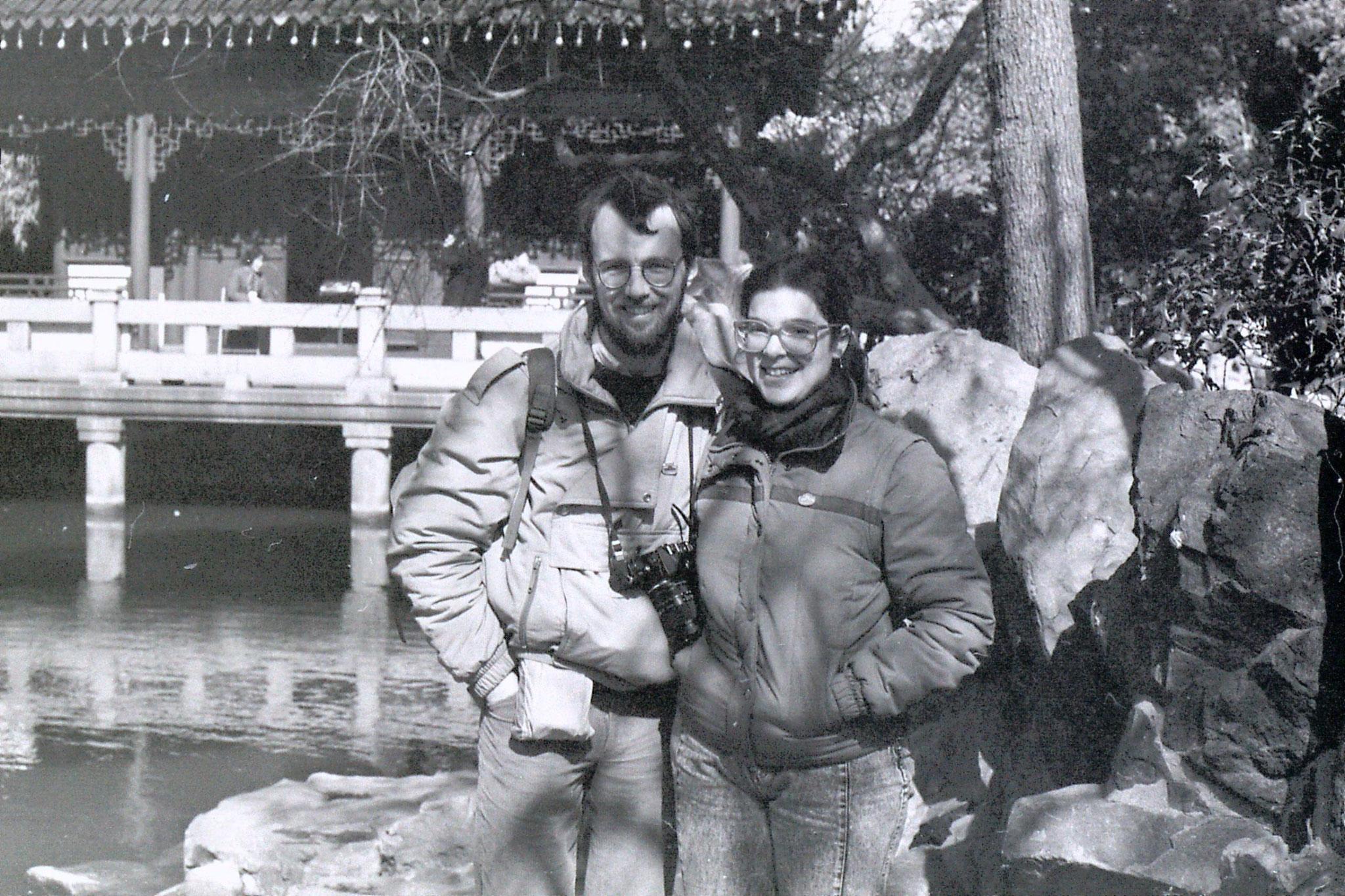 10/2/1989: 4: Shanghai Yuyuan Gardens