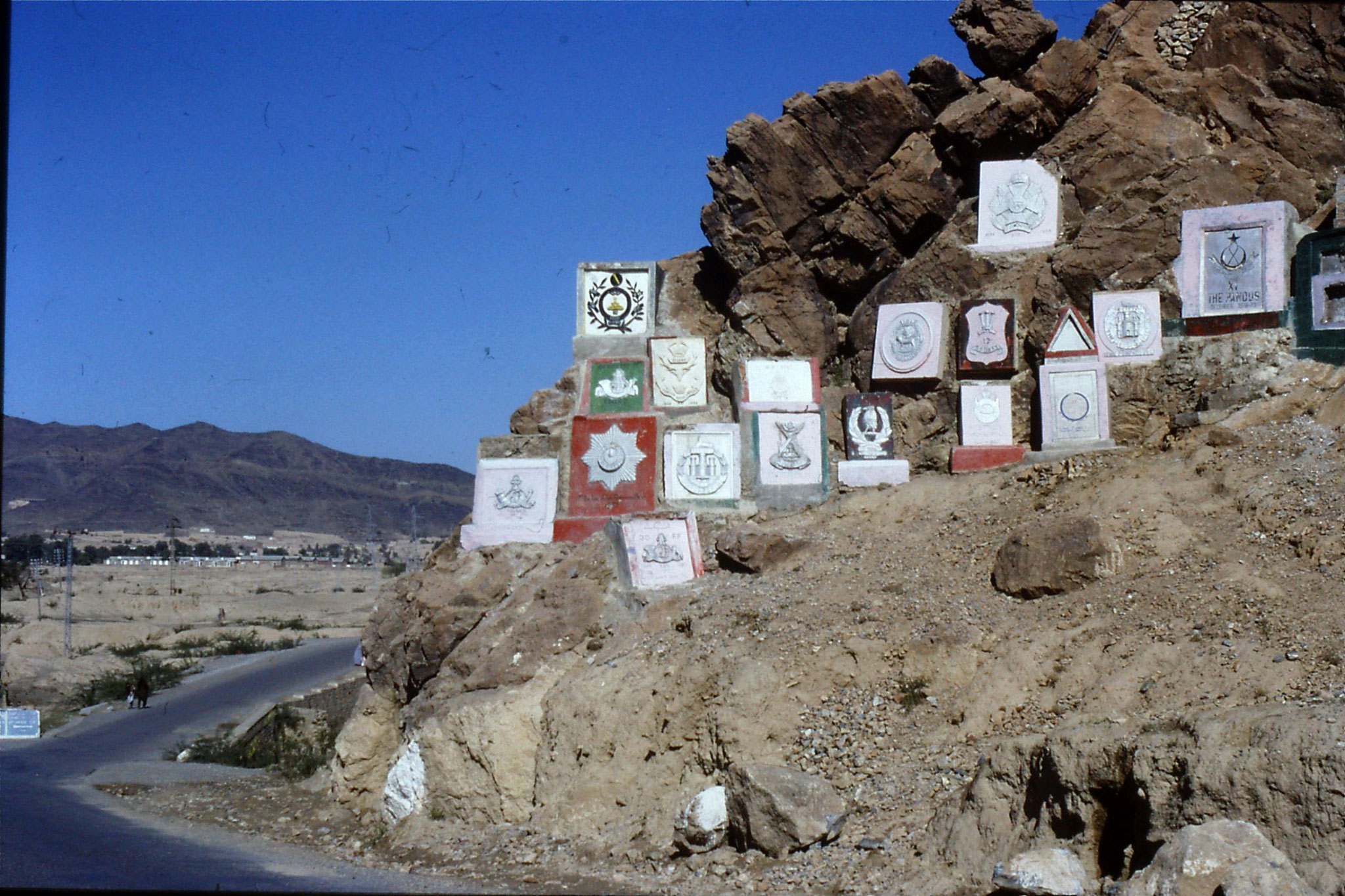6/11/1989: 19: Khyber Pass outside Landi Kotal