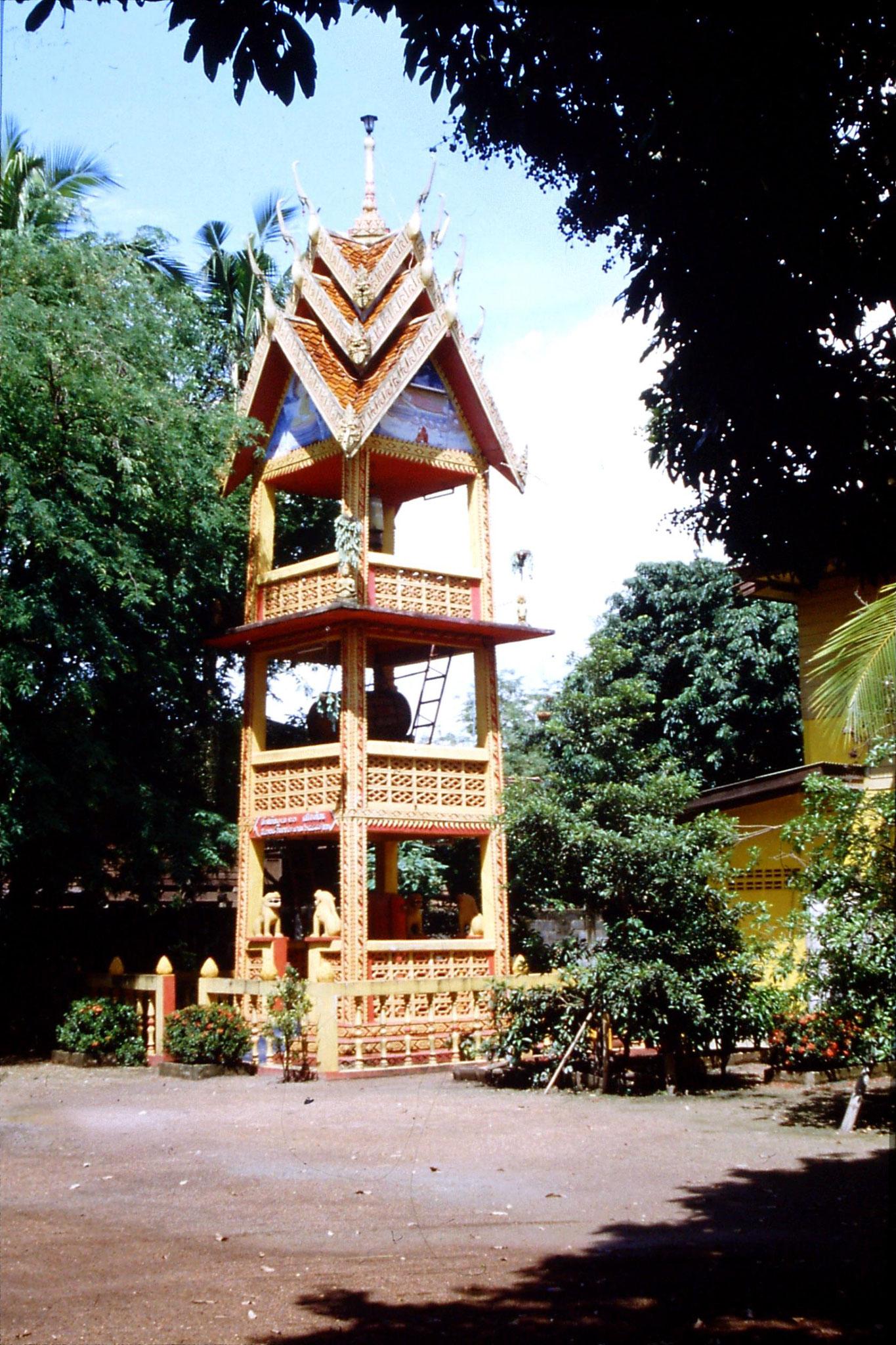 30/5/1990: 23: village east of Nong Khai