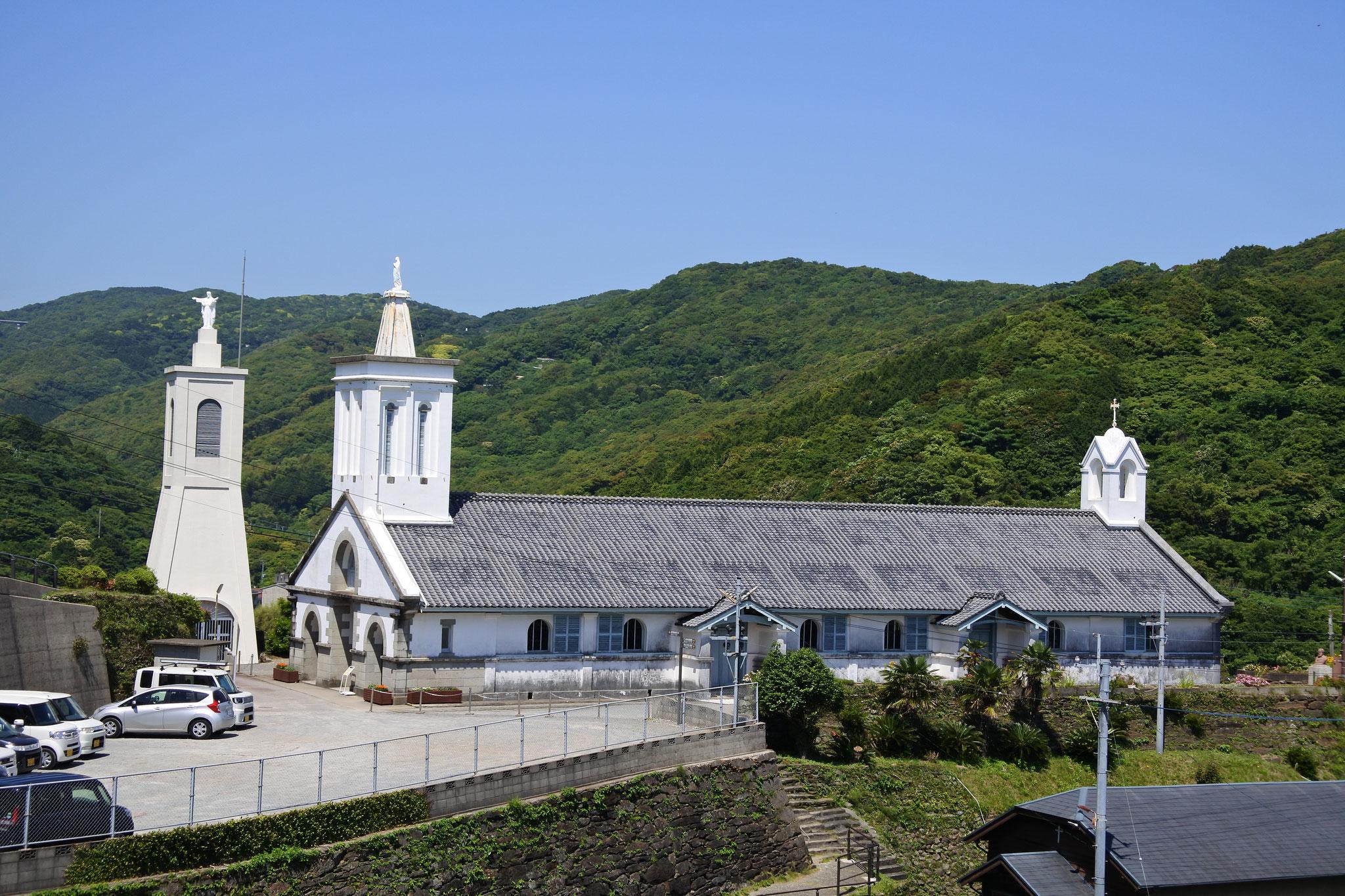 Shitsu Kirche