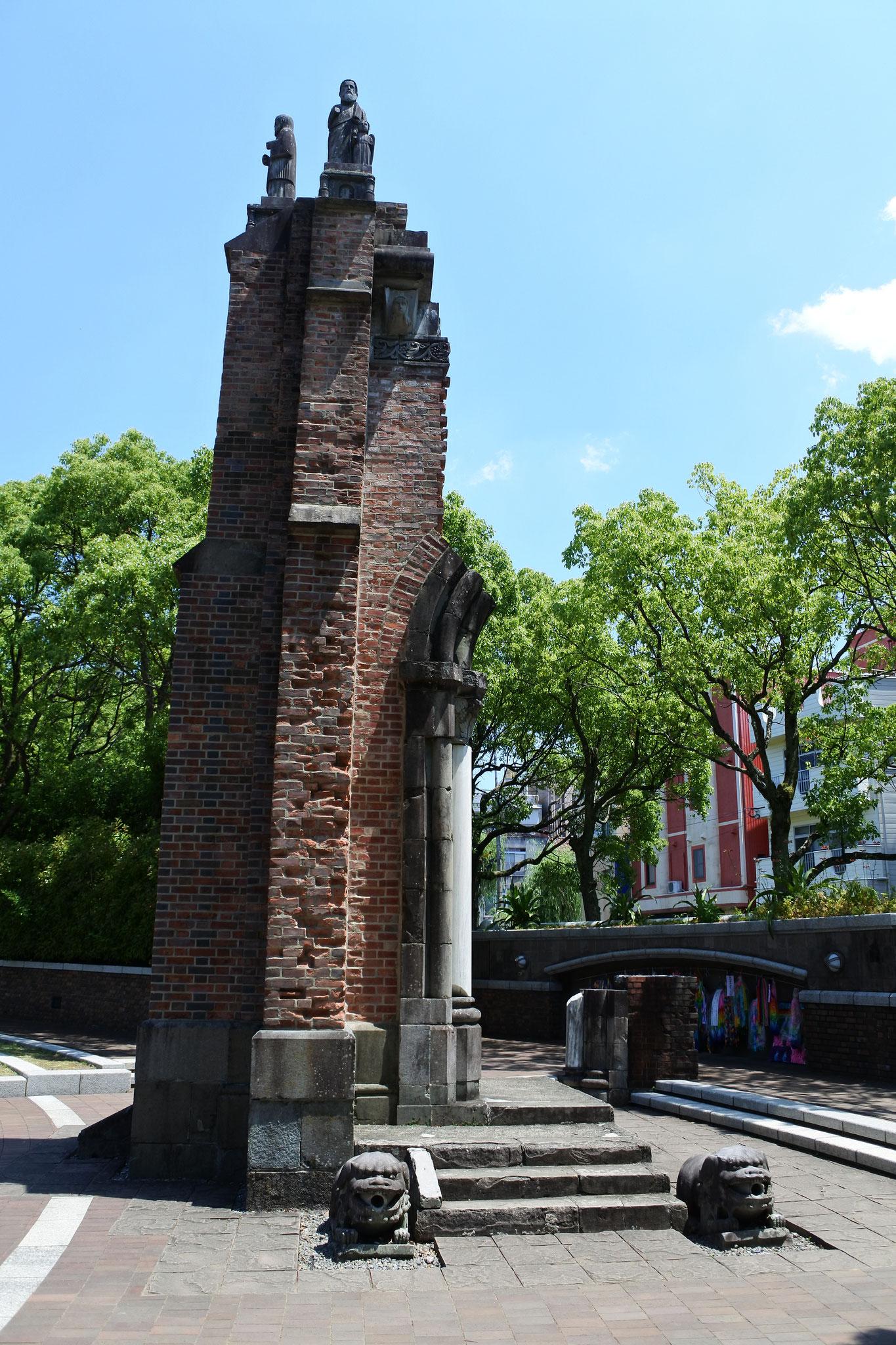 Epizentrum Atombombe - Reste der Urakami Kathedrale