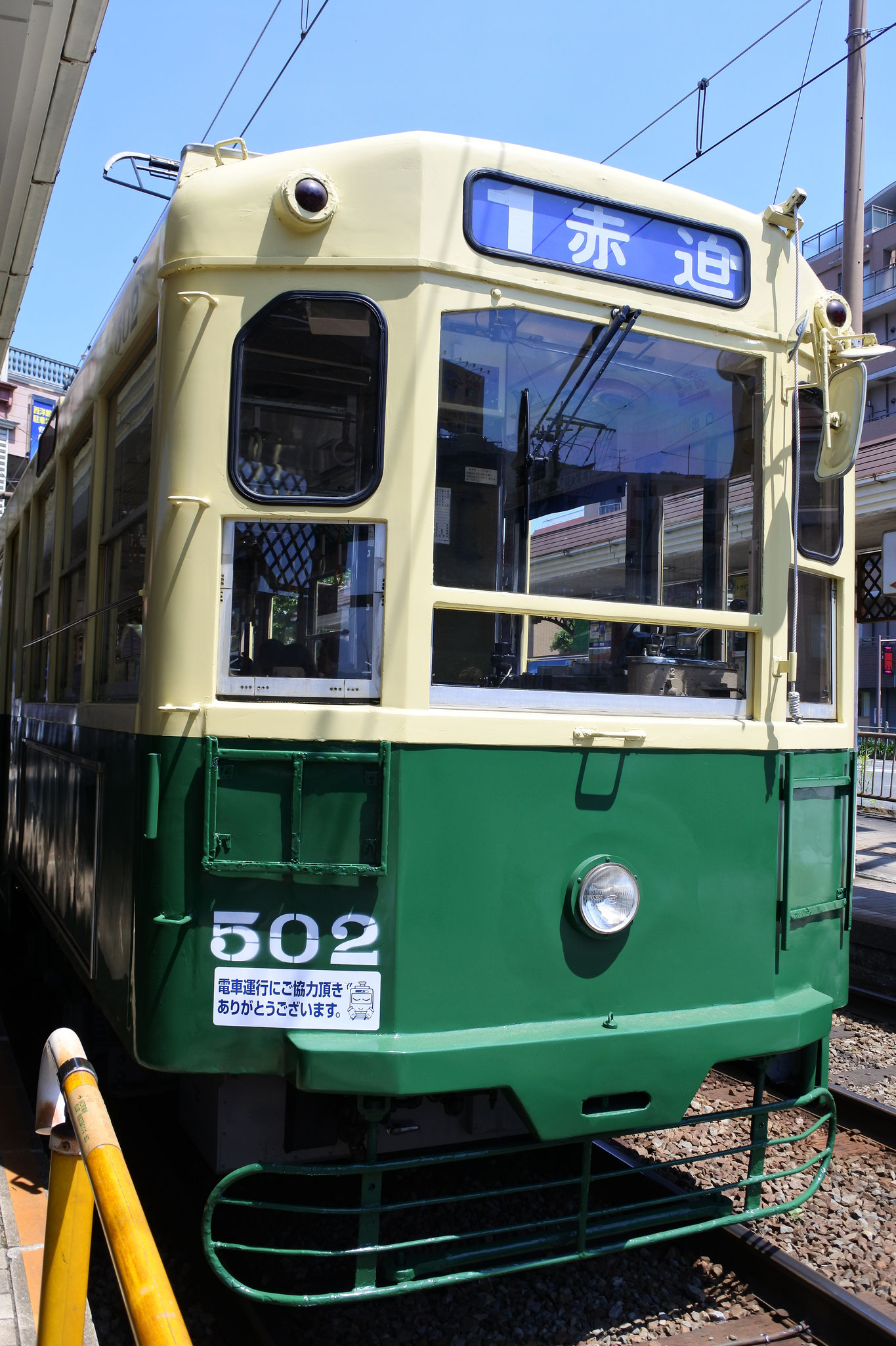 Straßenbahn in Nagasaki