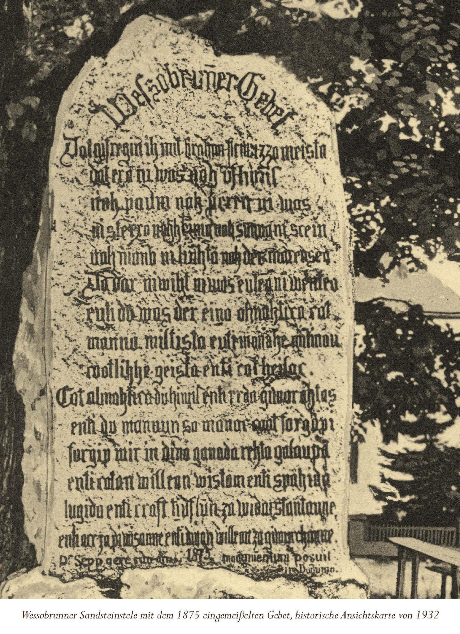 Wessobrunner Gebet - Booklet Seite 2