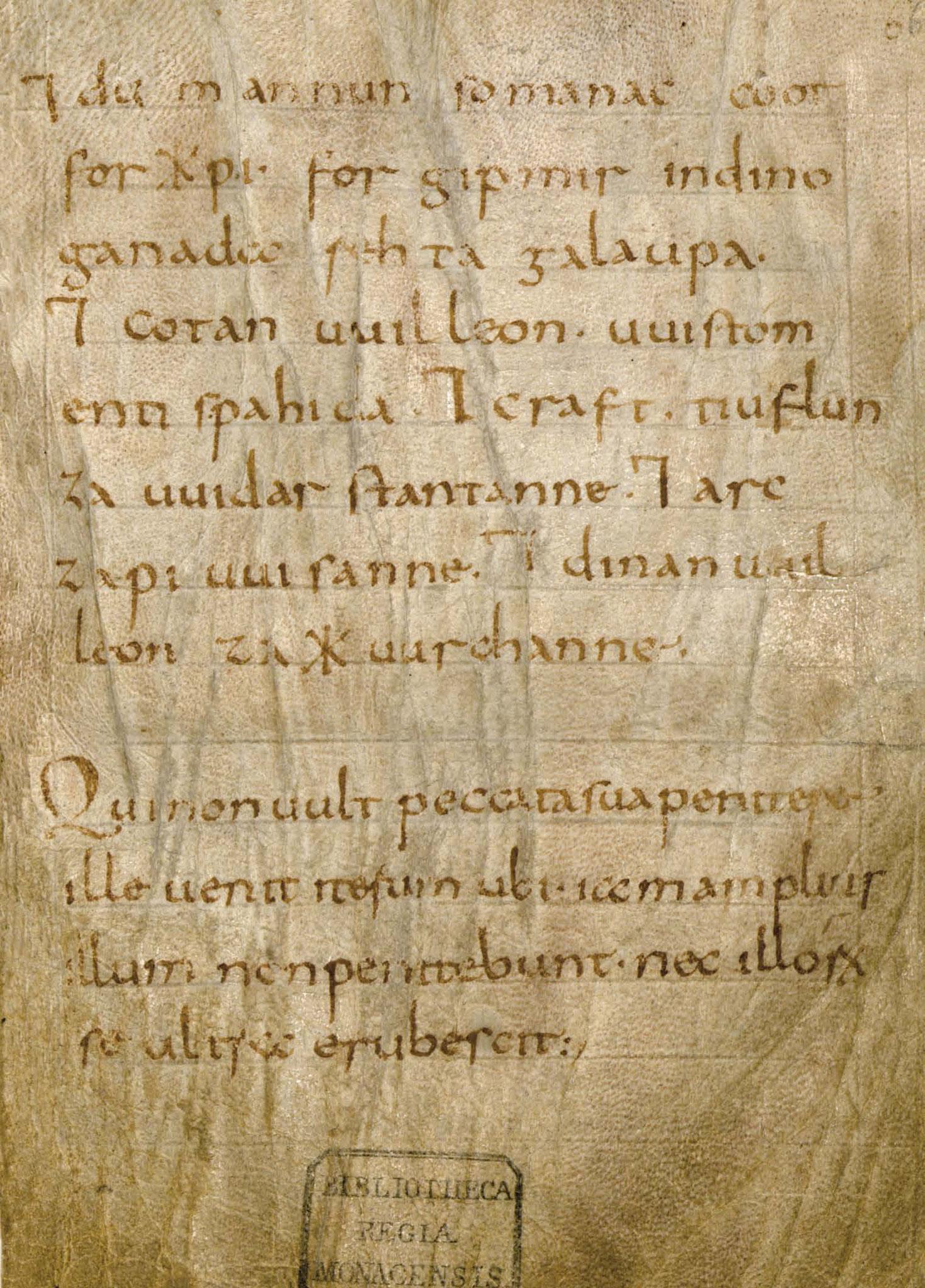 Wessobrunner Gebet - Booklet Seite 9