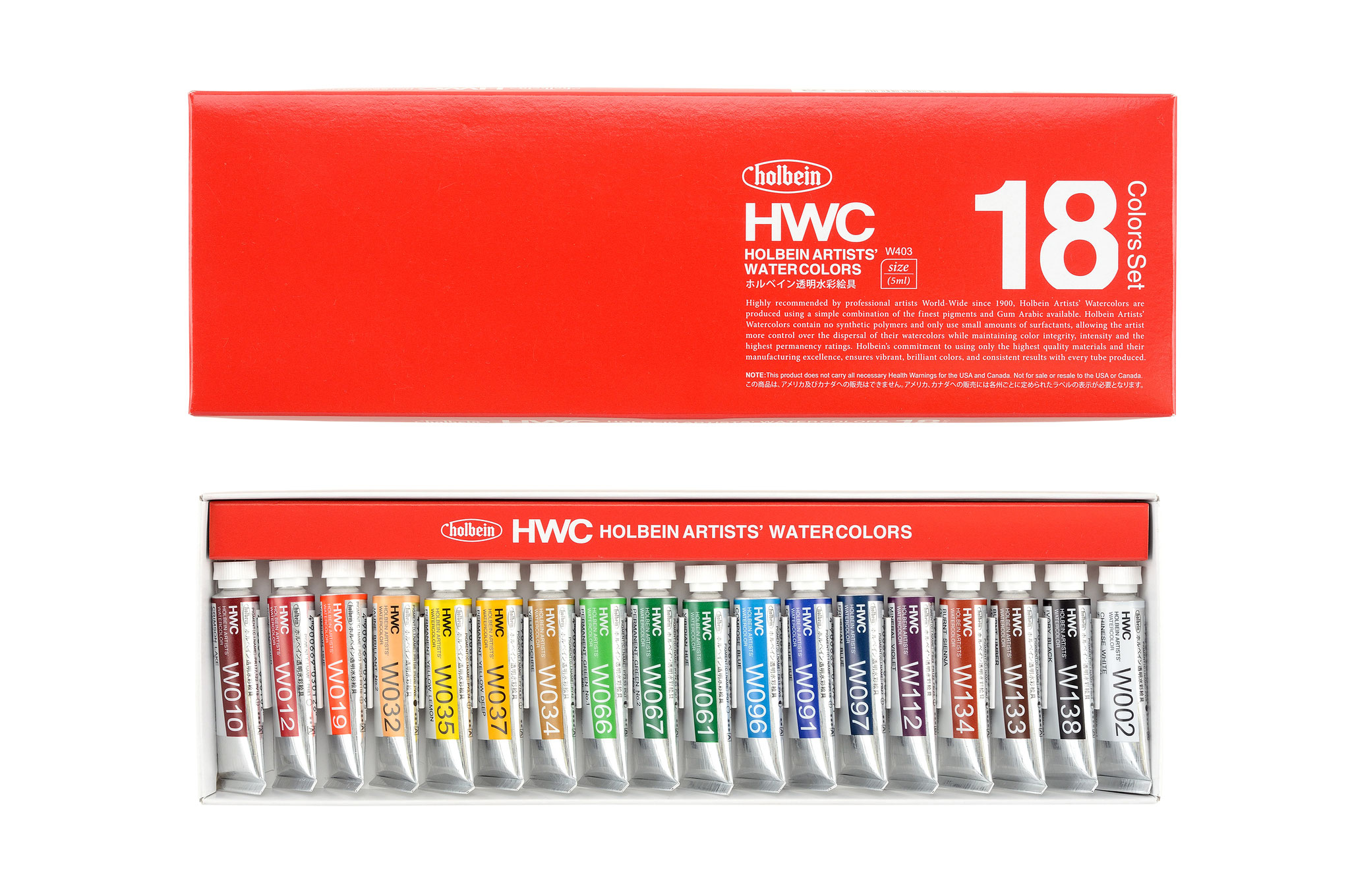 ホルベイン画材株式会社 / 透明水彩絵具 18色セット(5mlチューブ)