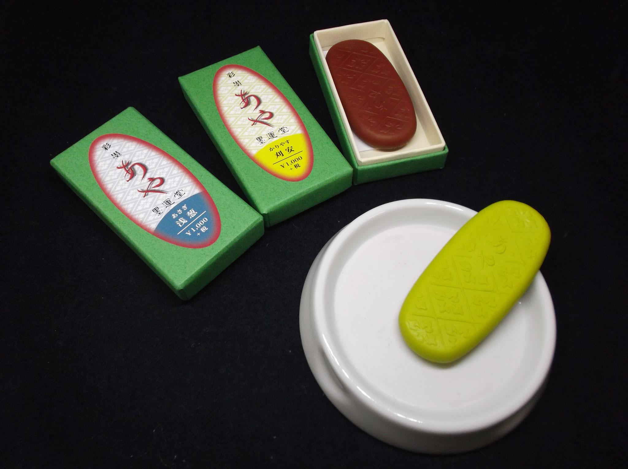 株式会社墨運堂/彩墨あや3色、画陶硯セット