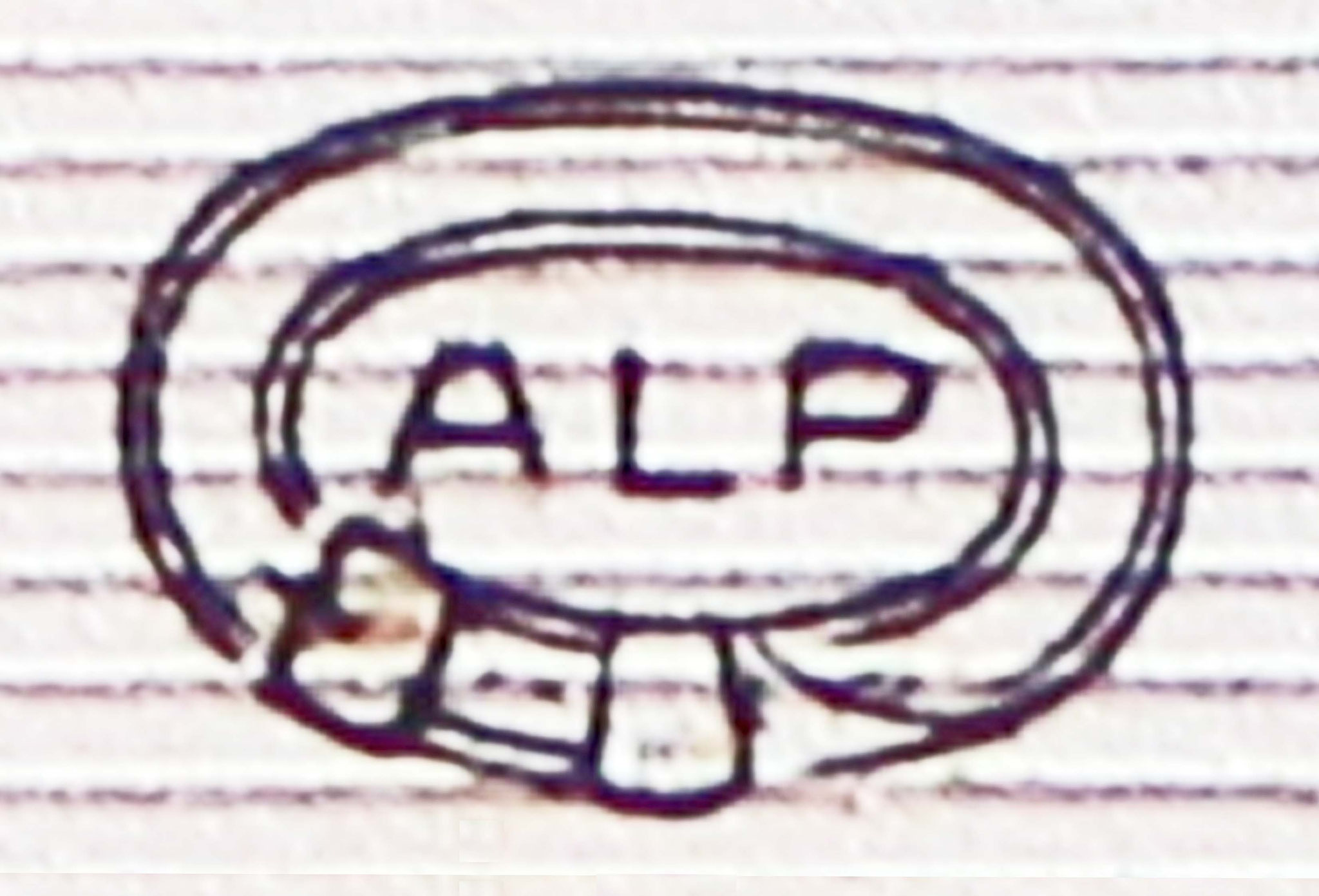 Schutzmarke der Firma A. Lange Pforzheim