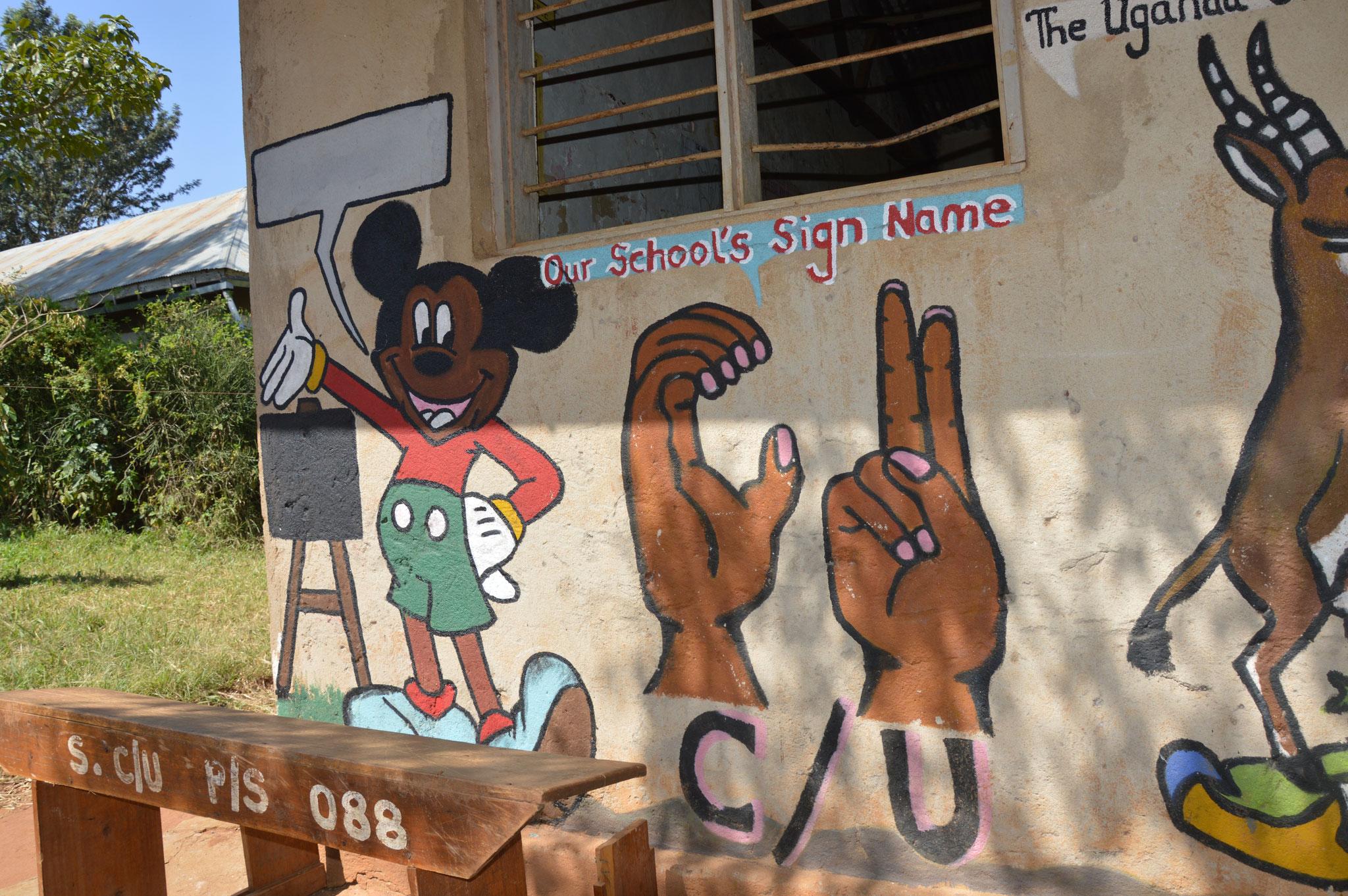 C/U = Church of Uganda (Kirche von Uganda) der Konstenträger der Schule