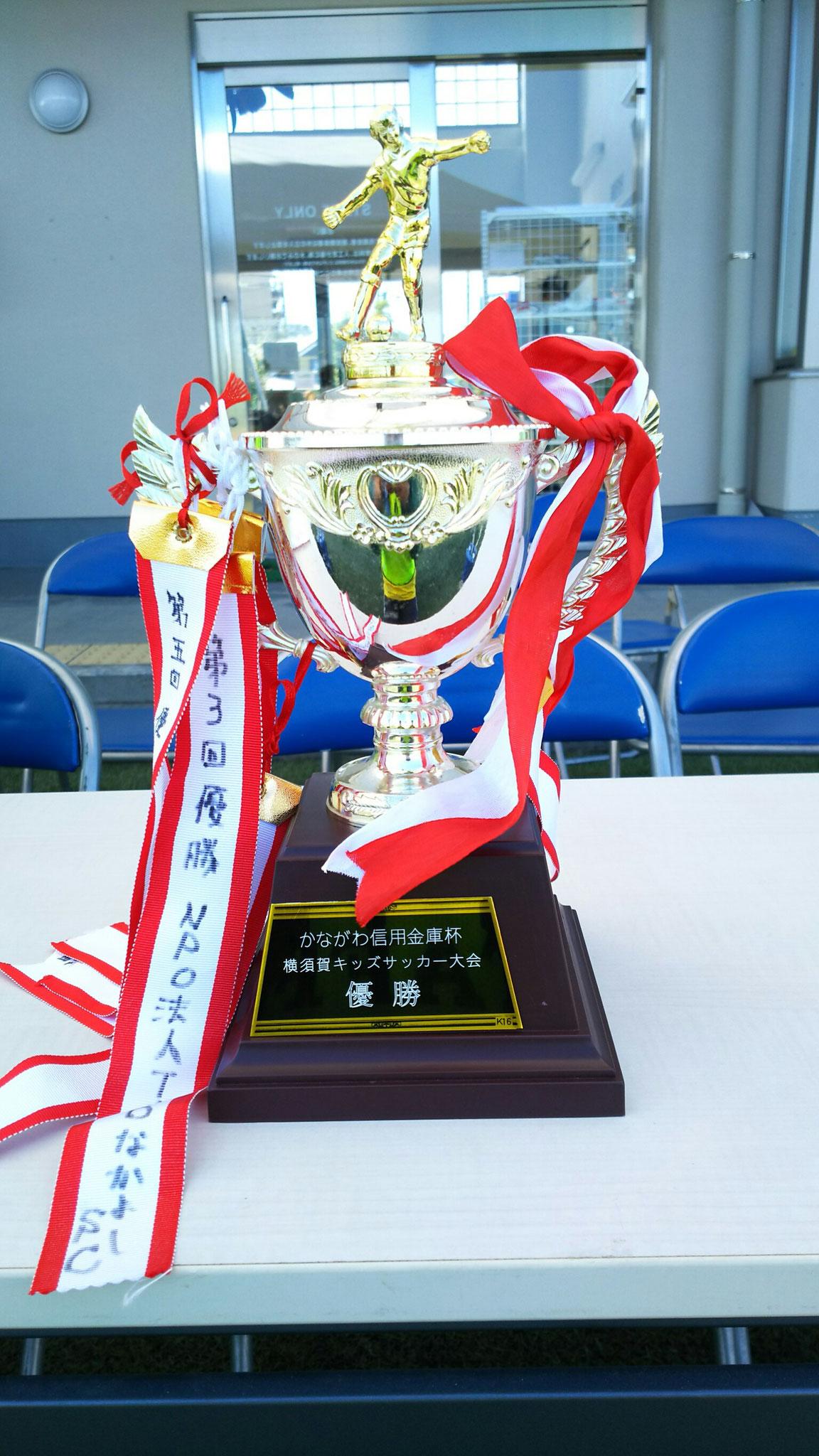 10/15 U-6以下 かながわ信用金庫杯 キッズ大会