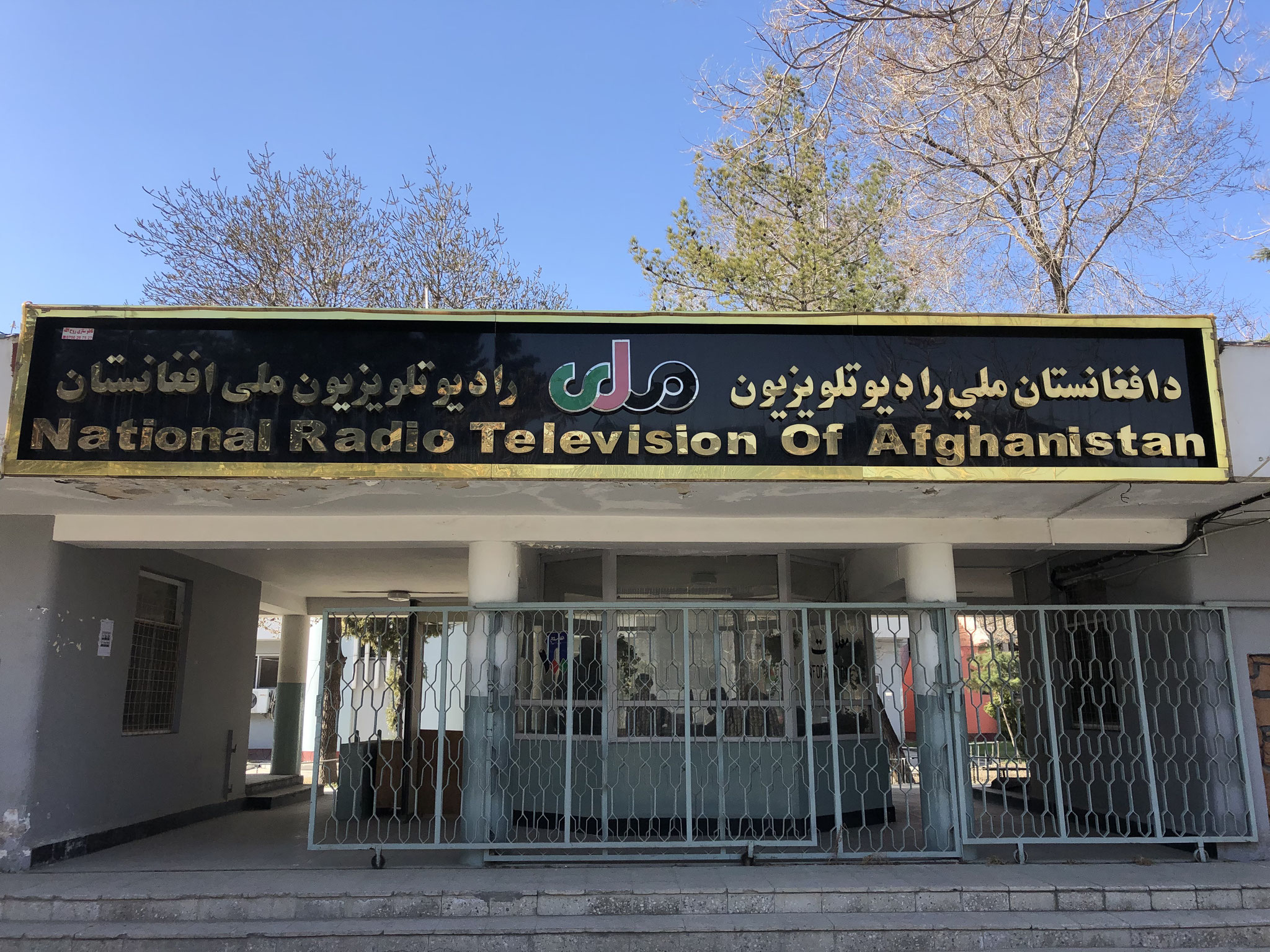 Consultant RTA Afghanistan.