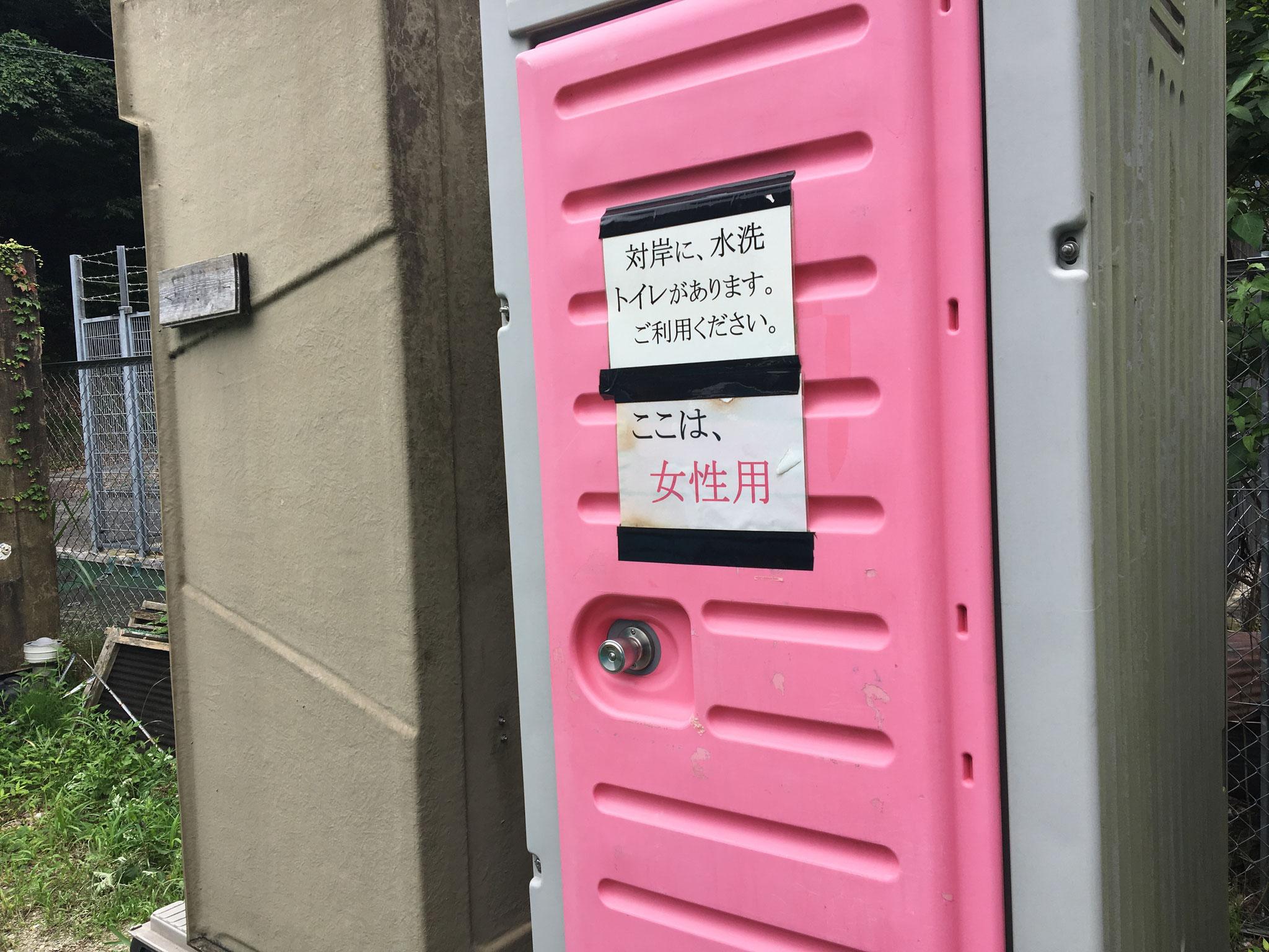 汲み取り式トイレ(BBQエリア横)