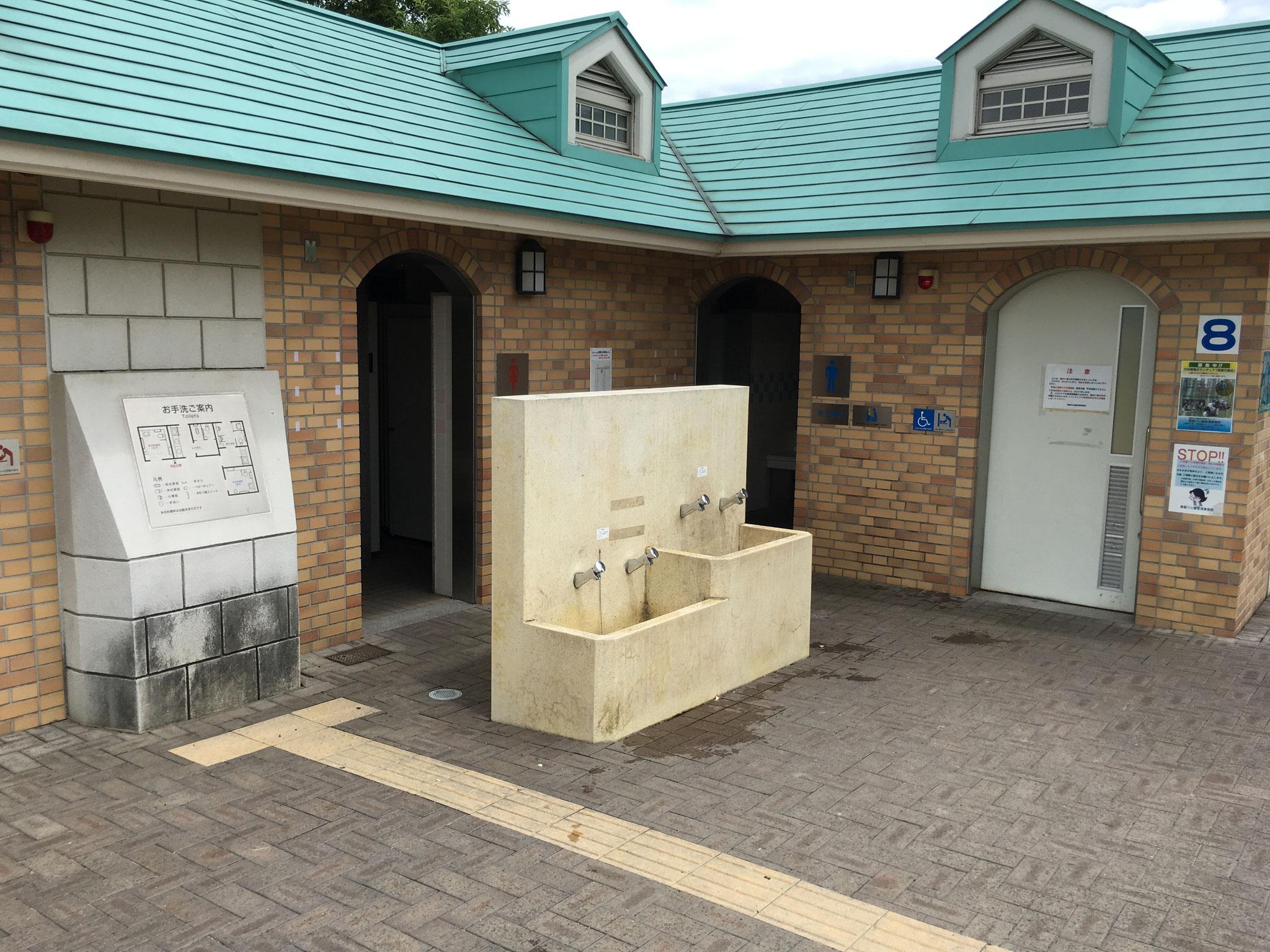 水道&トイレ