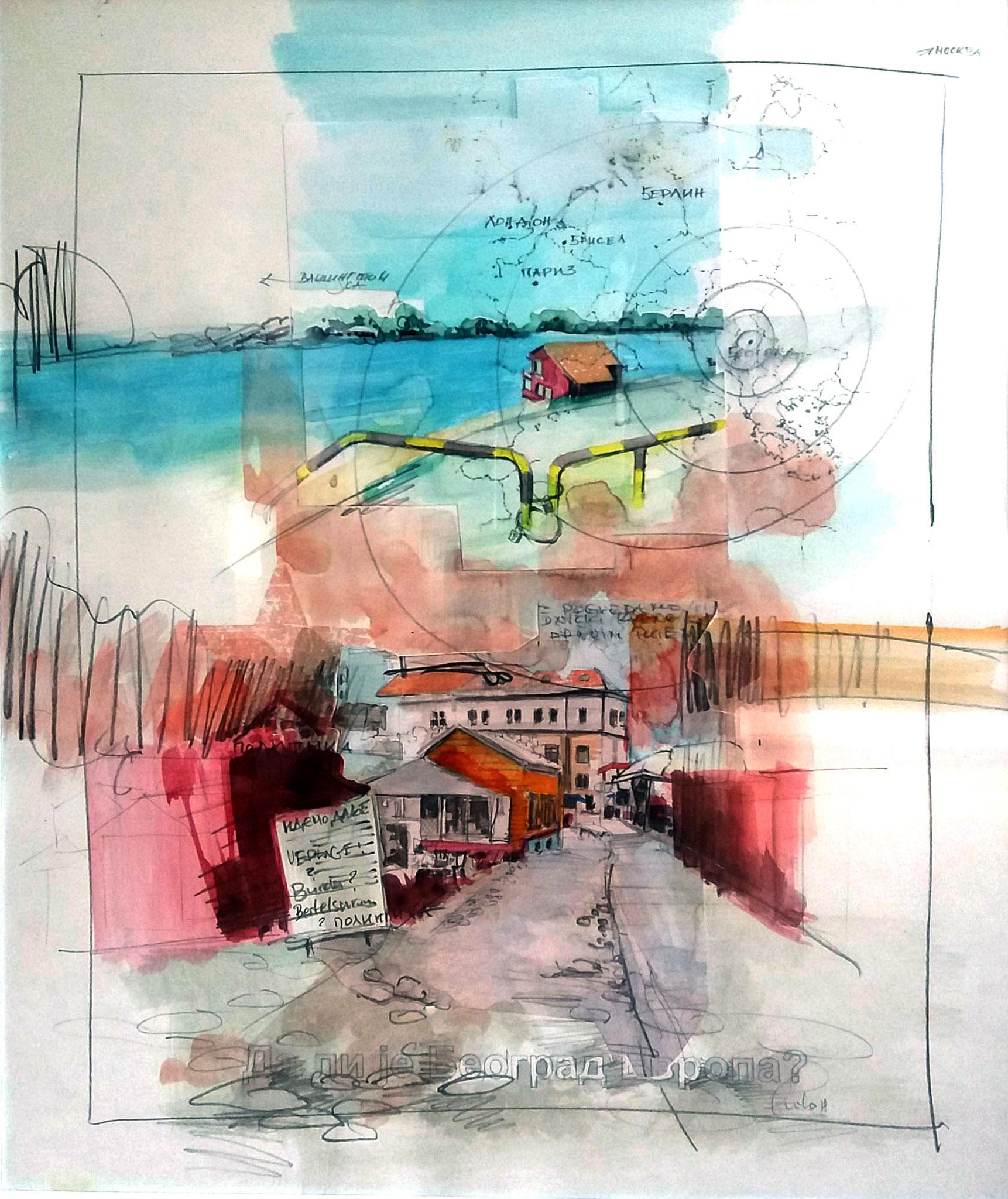 ohne Titel lll, Zeichnung, Mischtechnik auf Papier, 60 x 50