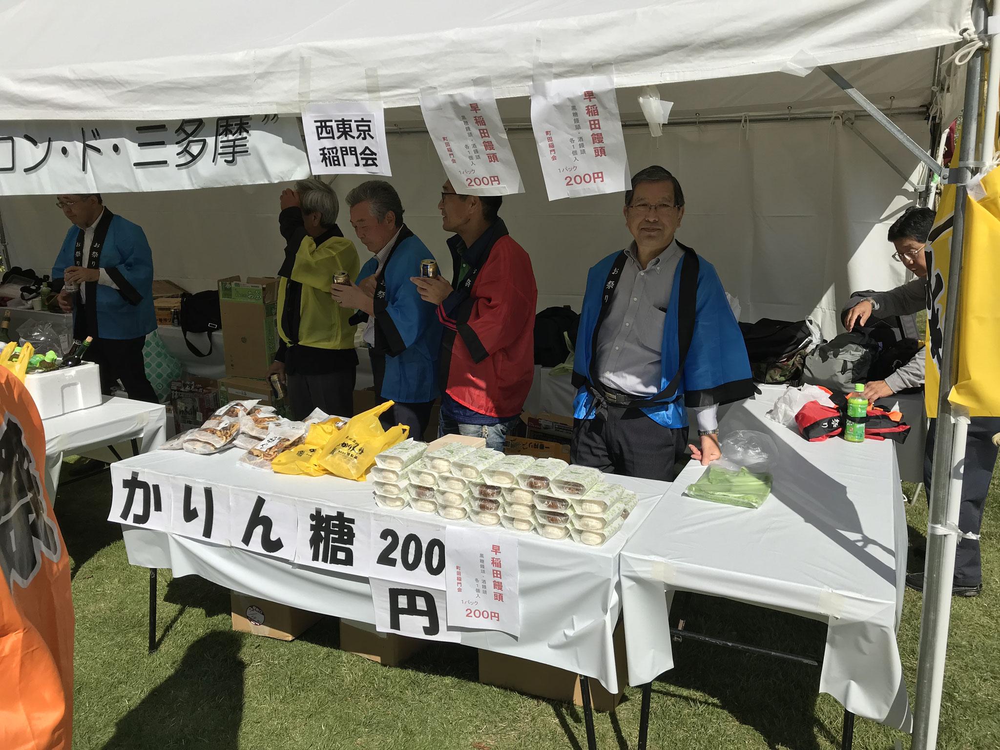 2018 稲門祭 (サロン・ド・三多摩)