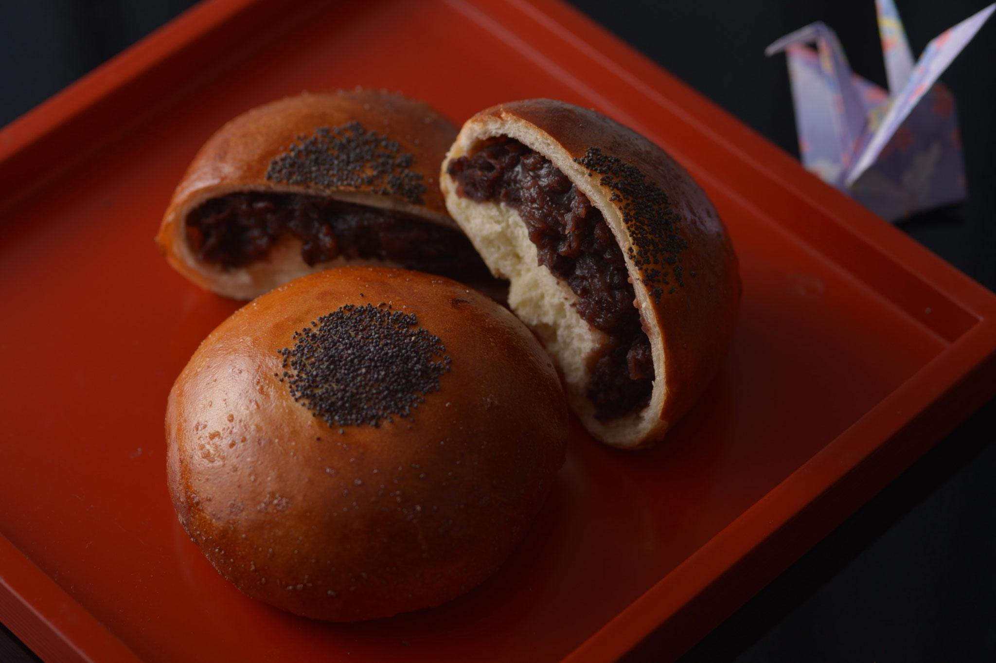 Sweet Adzuki Beans Bun aka An-Pan