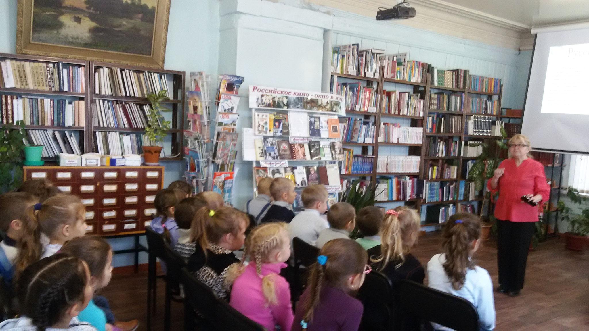 #РБ#Благовещенск#библиотека#книги#читаем#октябрь#Волшебство_куклы#Благсити#Благзавод#читатели#Межпоселенческая_библиотека#
