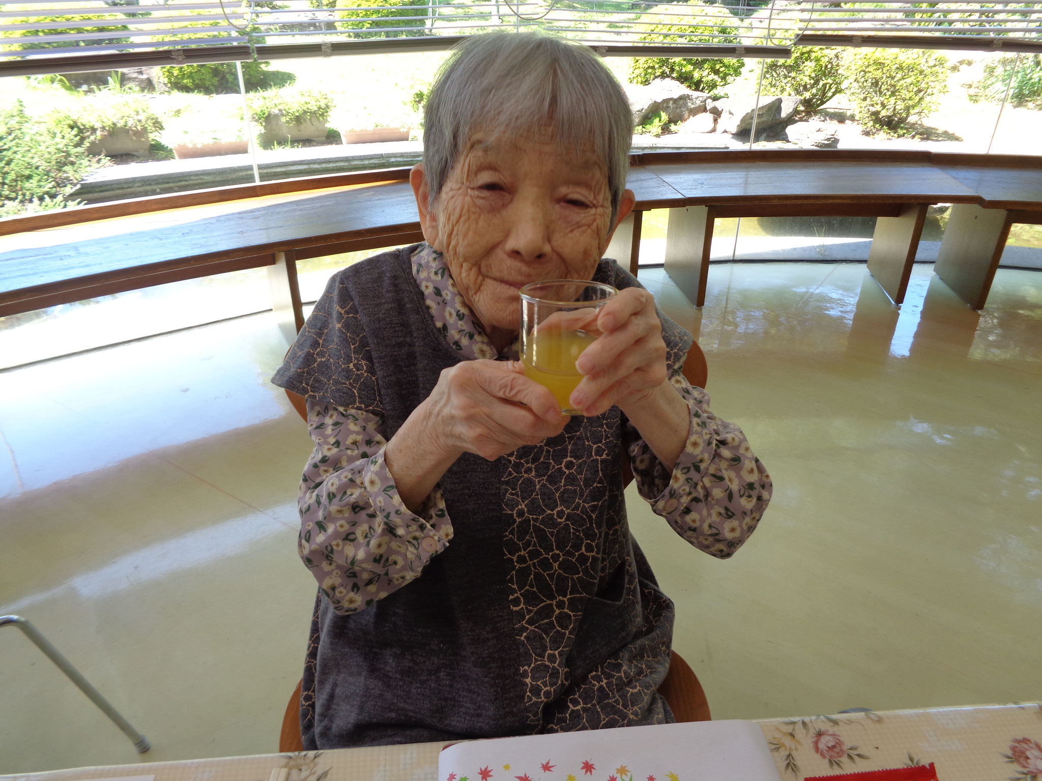 ご長寿 おめでとうございます。