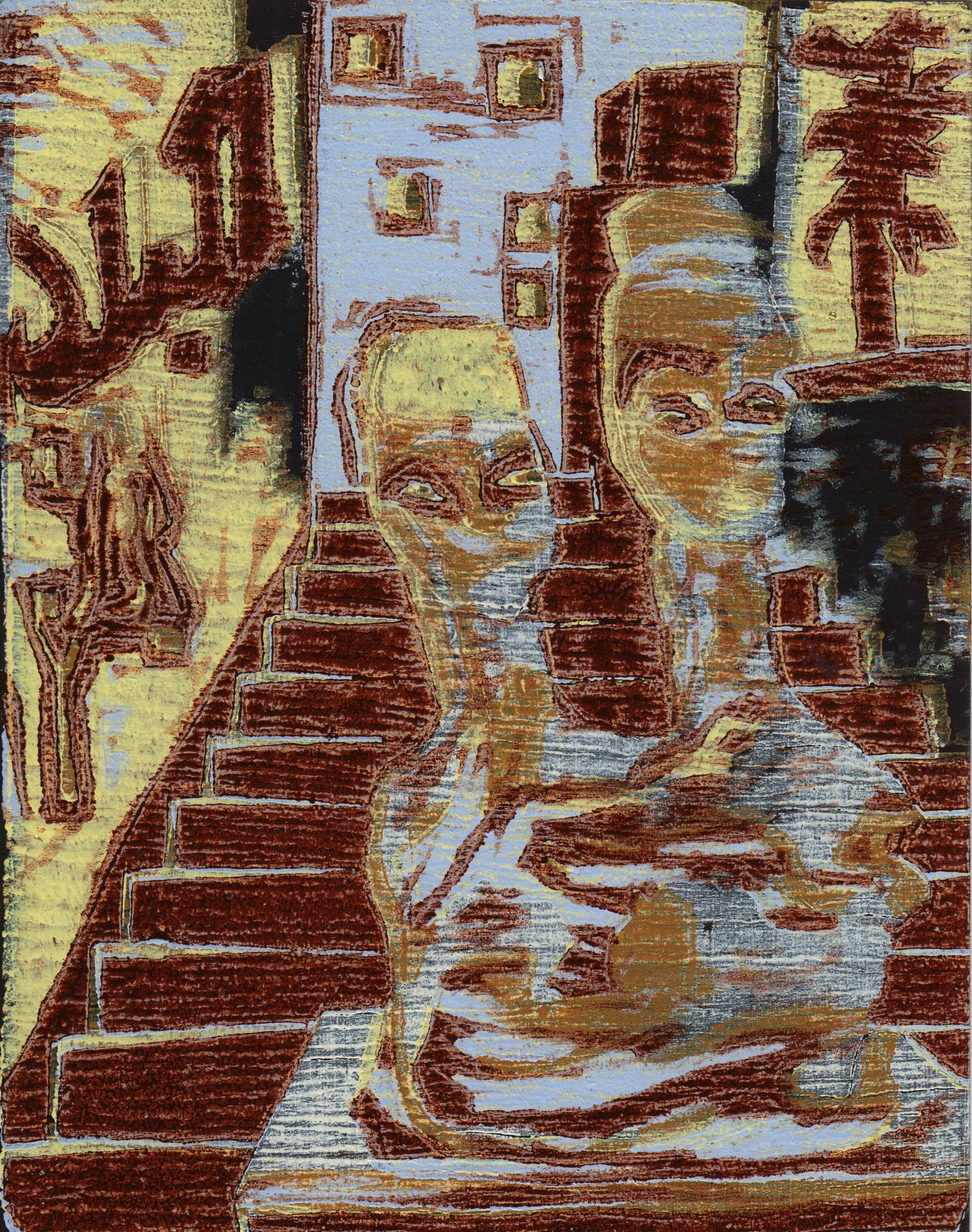 Ain Chazal · 2017 · Holzschnitt  13 x 10 cm