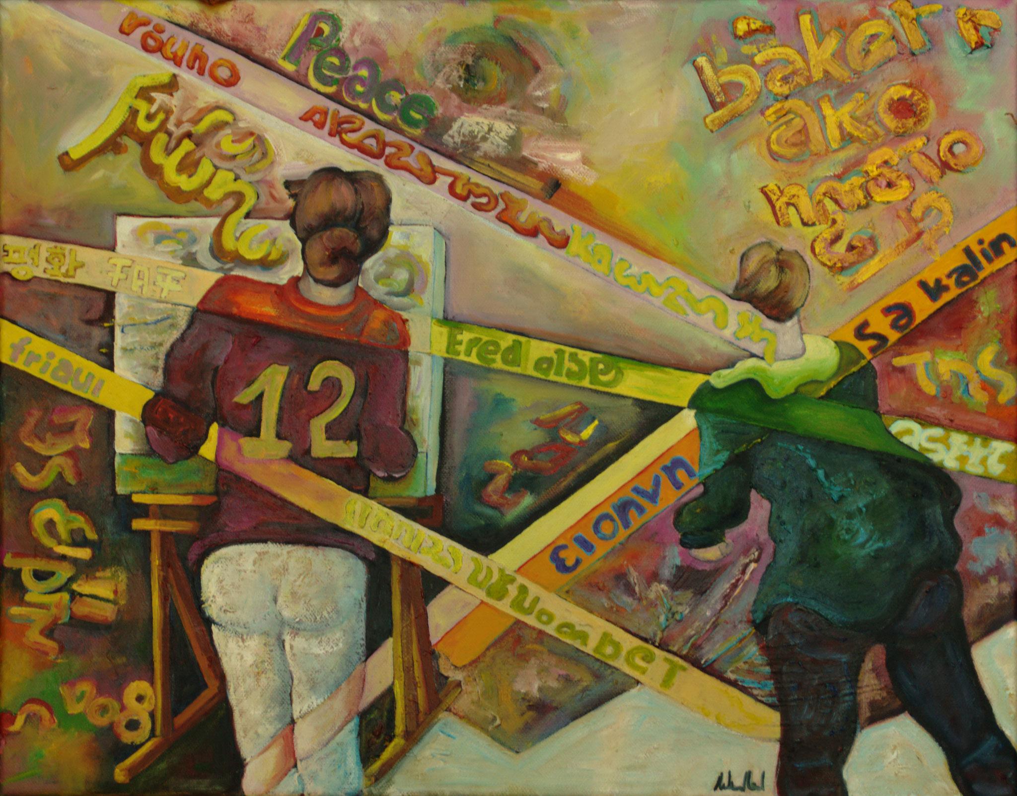 Frieden gemalt · 2017 · Acryl, Öl auf Nessel, 40 x 50 cm