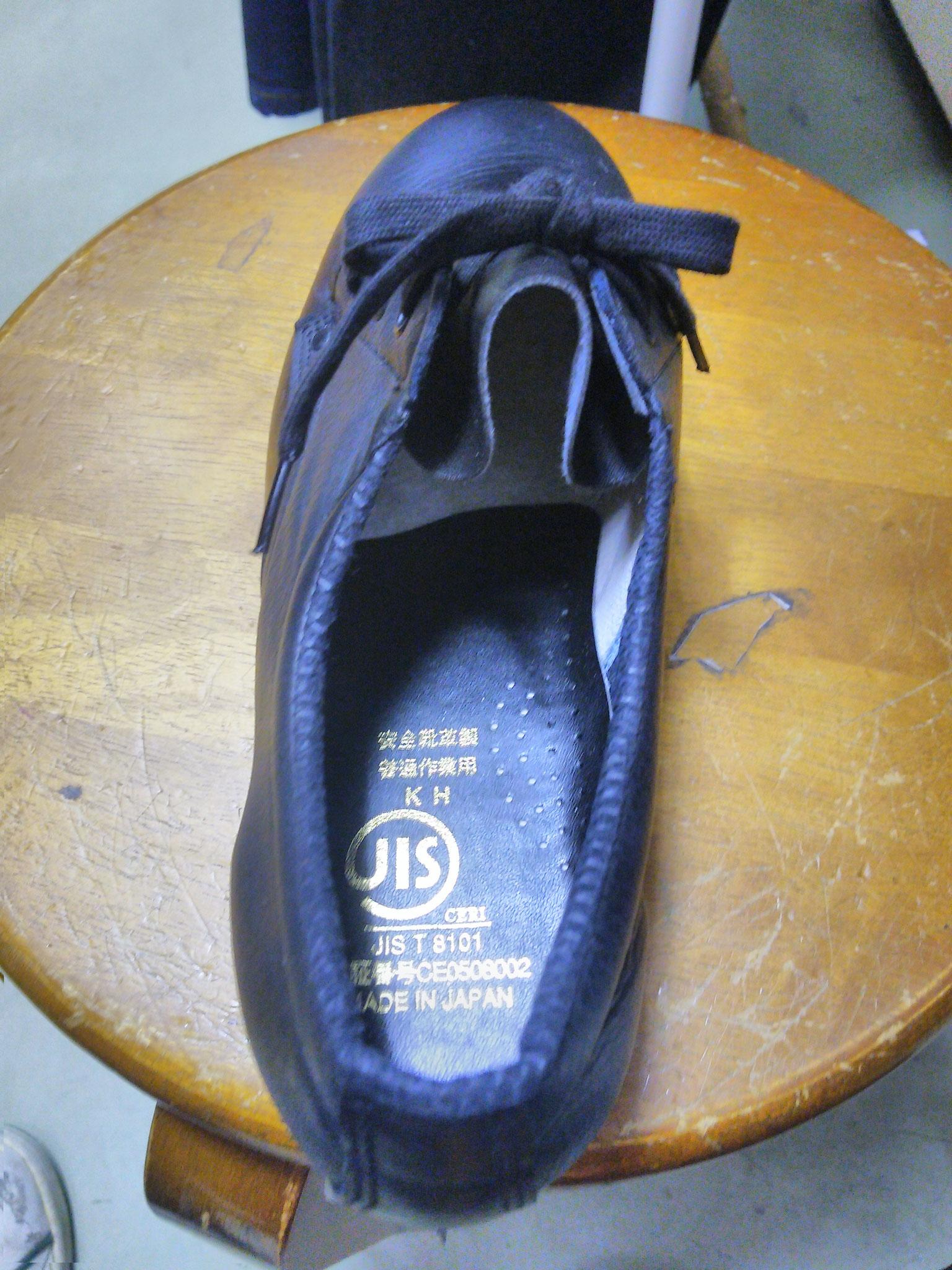 AN105V  革製安全靴  短靴  ¥3,990(税込)幅広3Eで、ゆったり履いて頂けます。