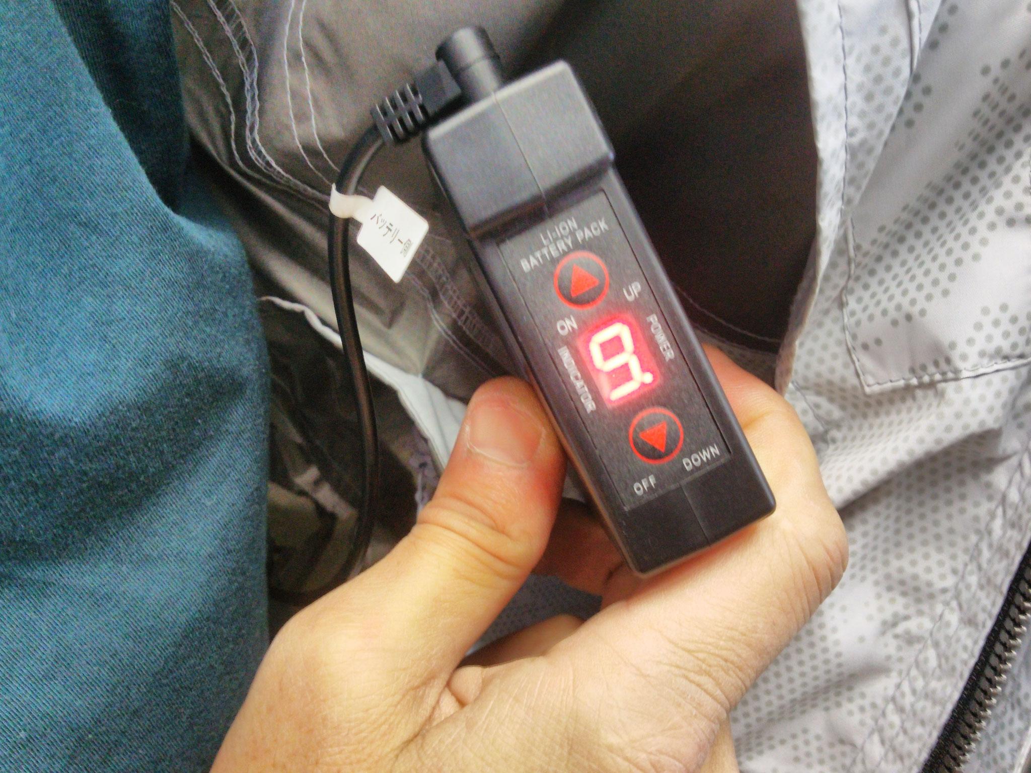 新型バッテリーセット V8101 ¥9,900(税込)