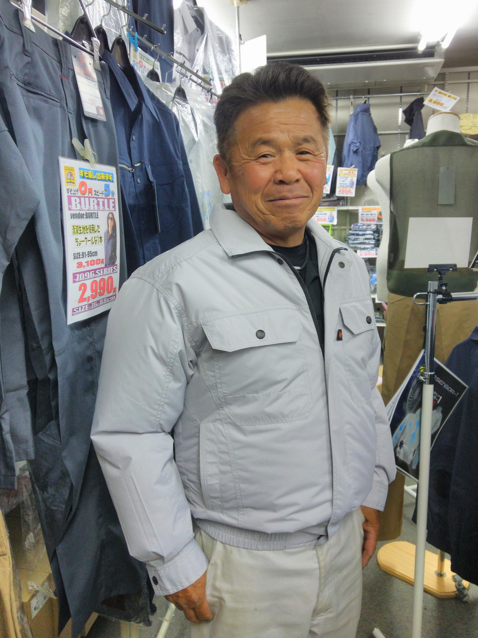 福山市加茂町 吉岡造園 吉岡社長 様 鳳皇のV733302空調服を、ご購入頂きました。