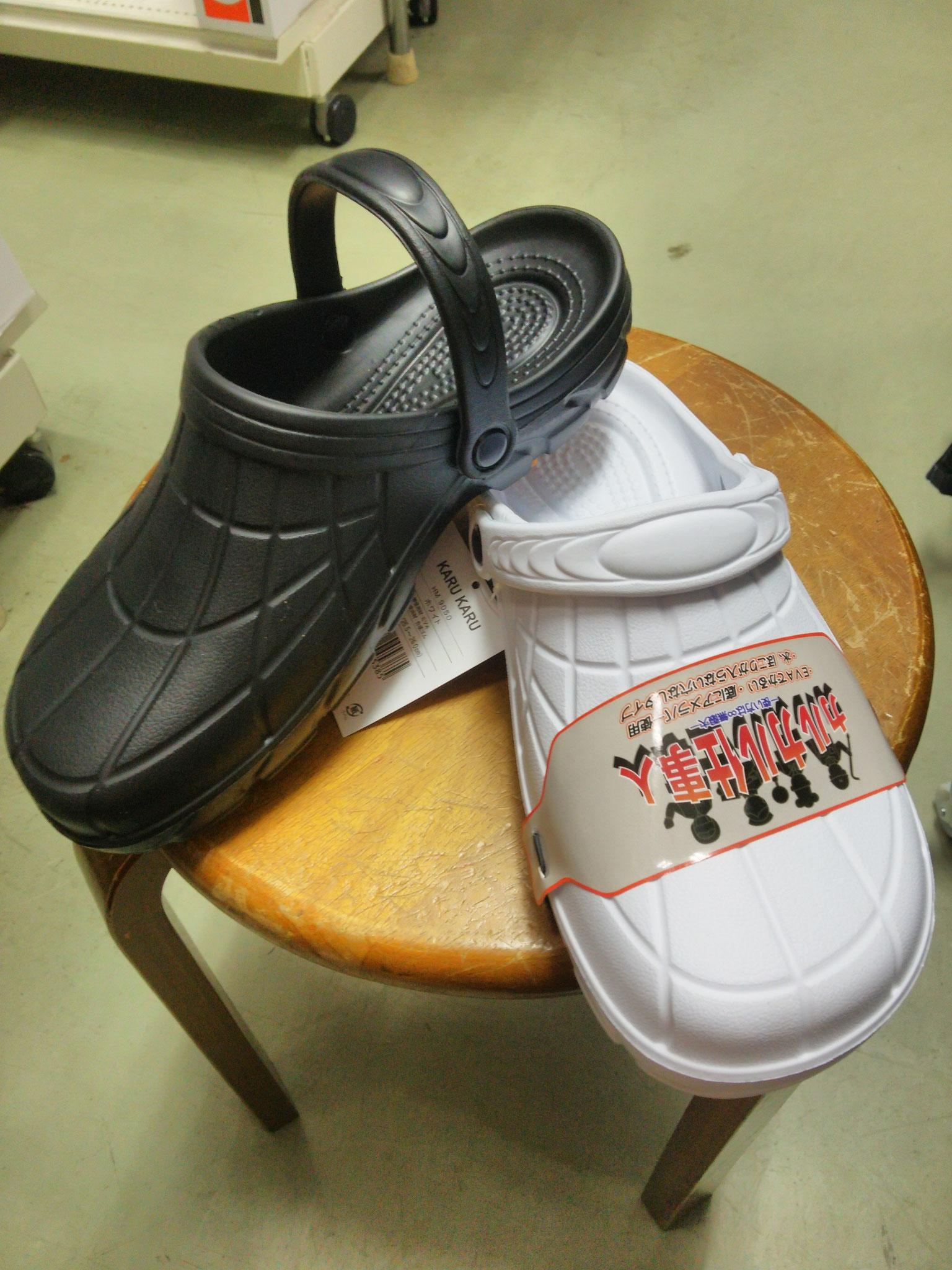 厨房靴 カルカル仕事人 ¥1,990(税込)脱ぎはぎが多い調理現場で大人気のカルカル仕事人!!