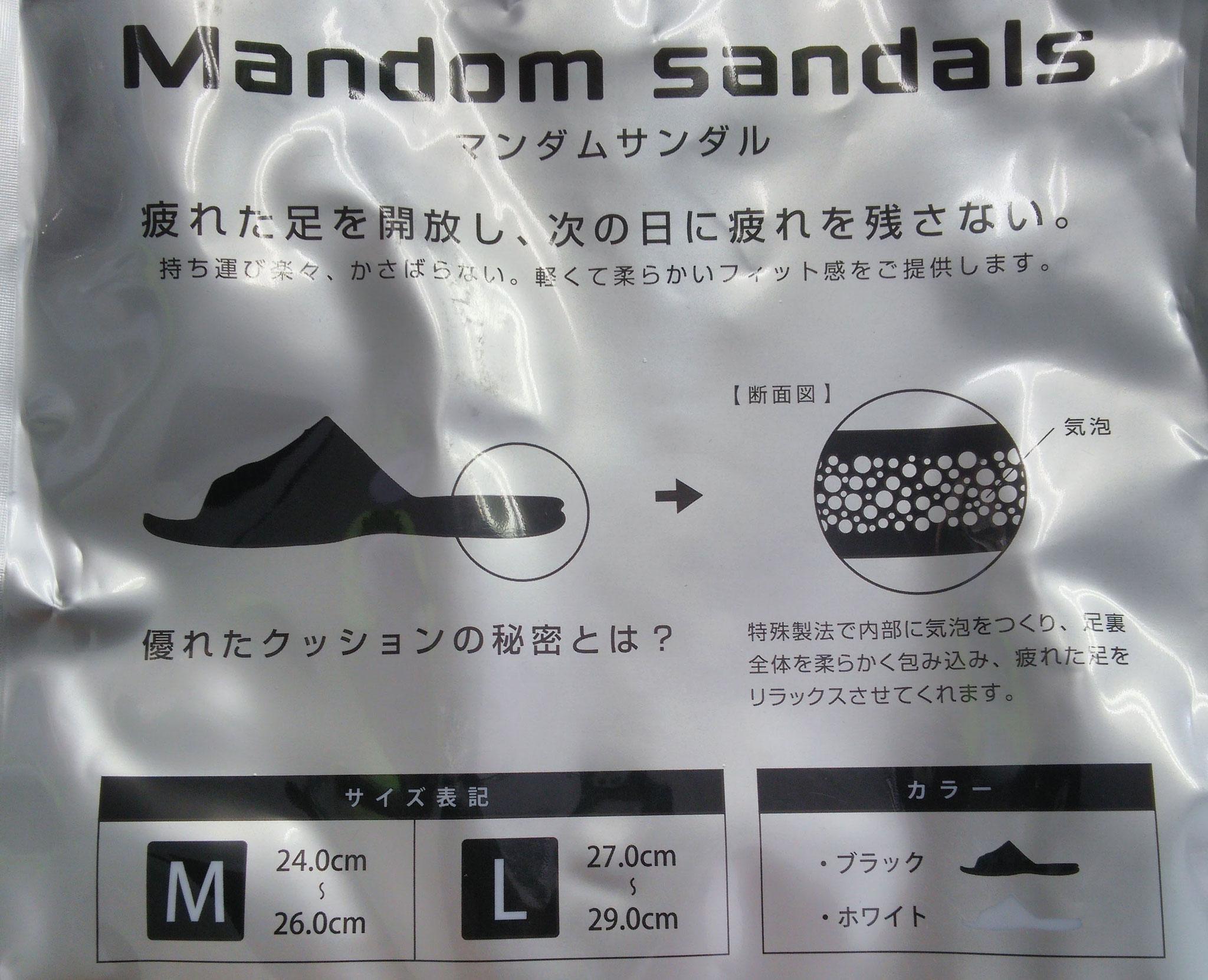 マンダムサンダル#901 優れたクッション性で、足が疲れにくいです。