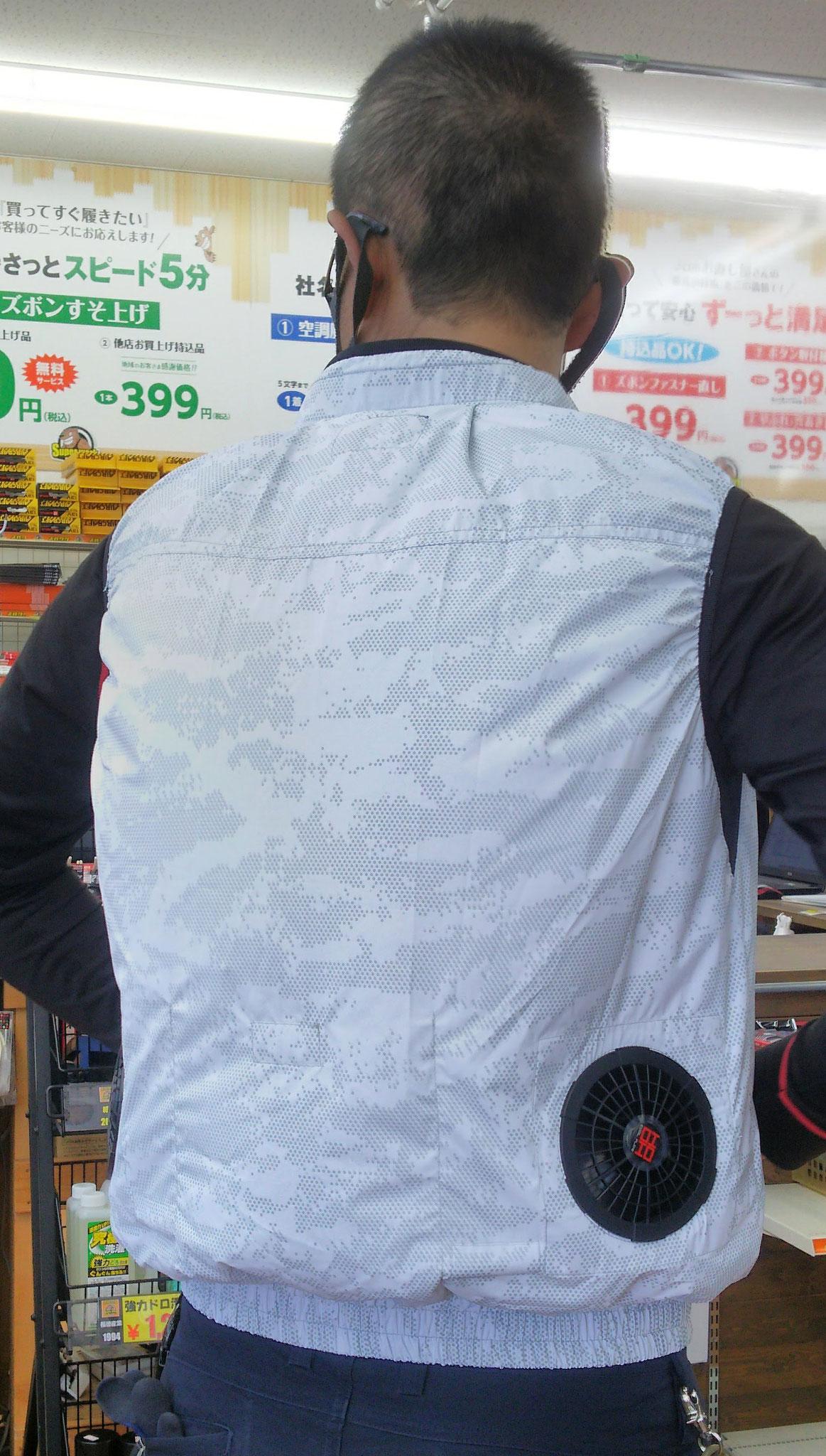HOOH<鳳皇>V8300 裏チタンベスト ¥3,990(税込)