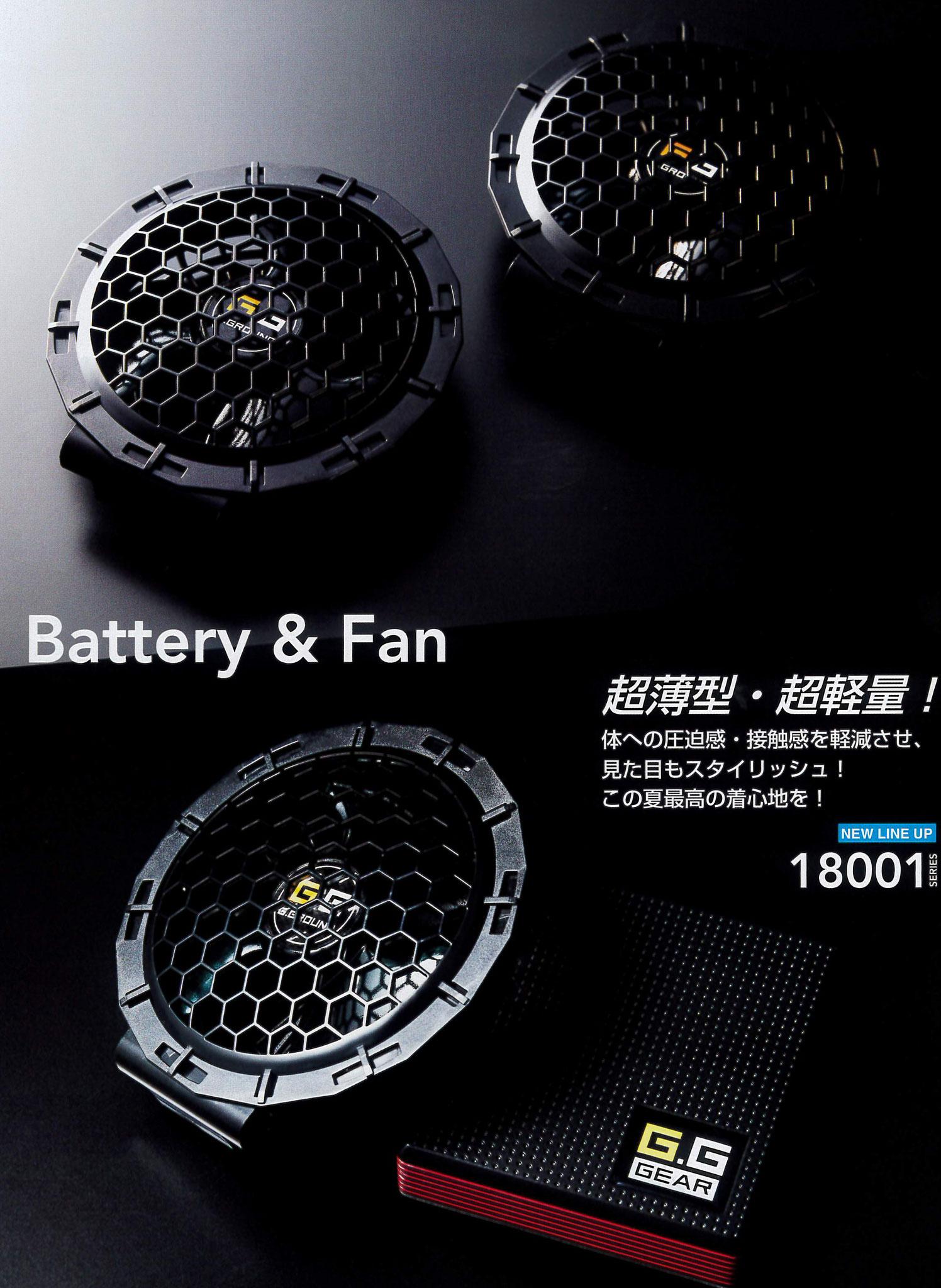 桑和 G.GROUND~18001/1802 空調機器 ¥16,840(税込)