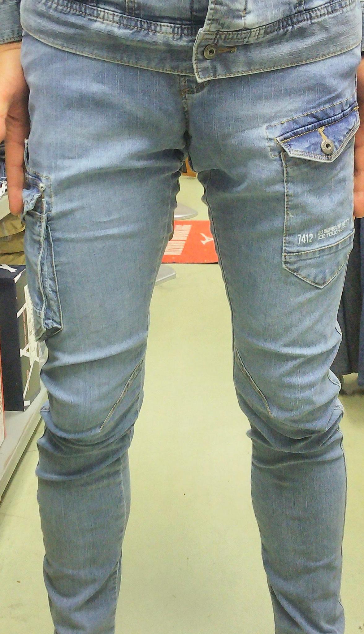 I'Z FRONTIER~アイズフロンティア~アイスタッチデニム。実際に履いてみました。モモの辺りがひんやりします。