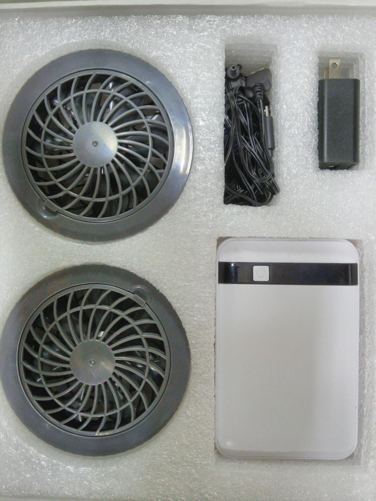 SK-01 ファンバッテリーフルセット ¥9,900(税込)セットでこの安さ!!安心の品質でーす。おススメ!!