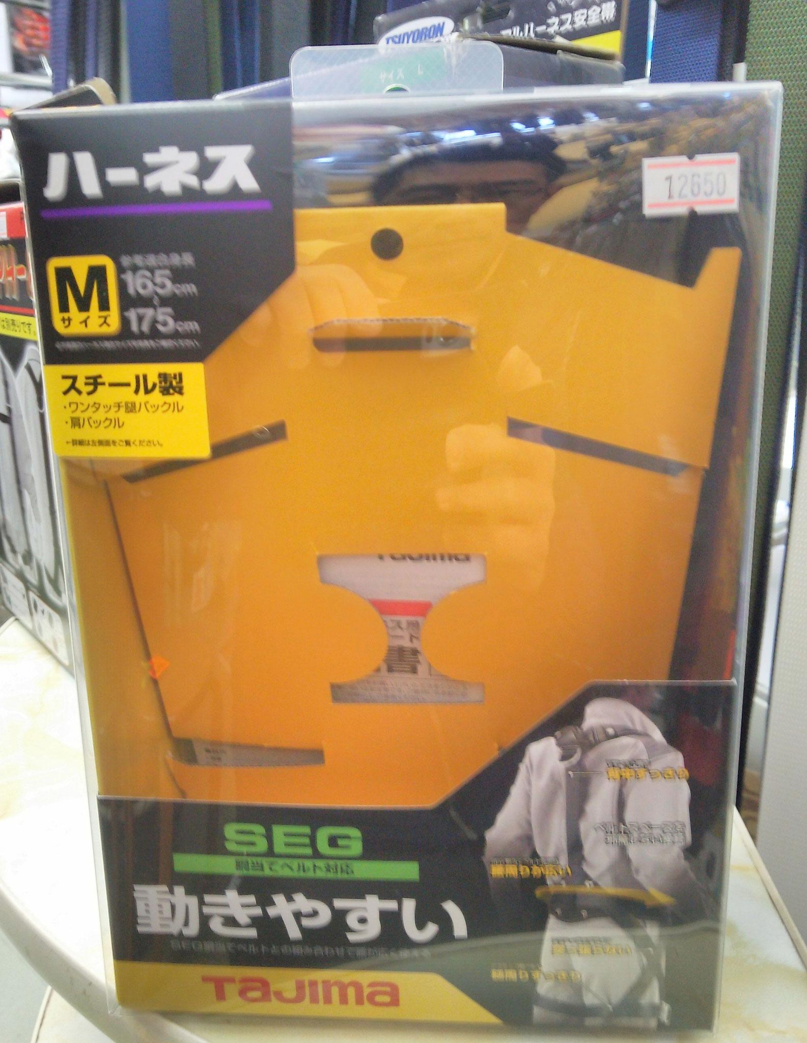 ハーネス型安全帯 ZSM-BK タジマの最新モデル 箱はこんな感じ ¥12,650(税込)