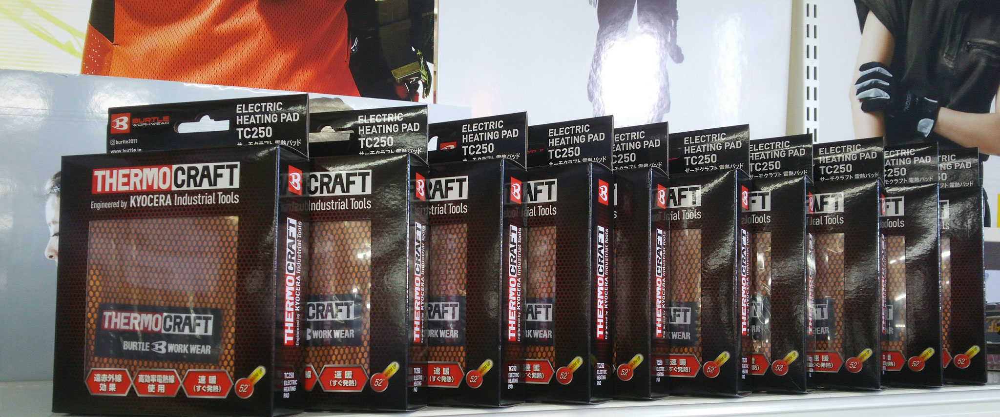 THERMO CRAFT~サーモクラフト~TC250 電熱パット¥4,950(税込)