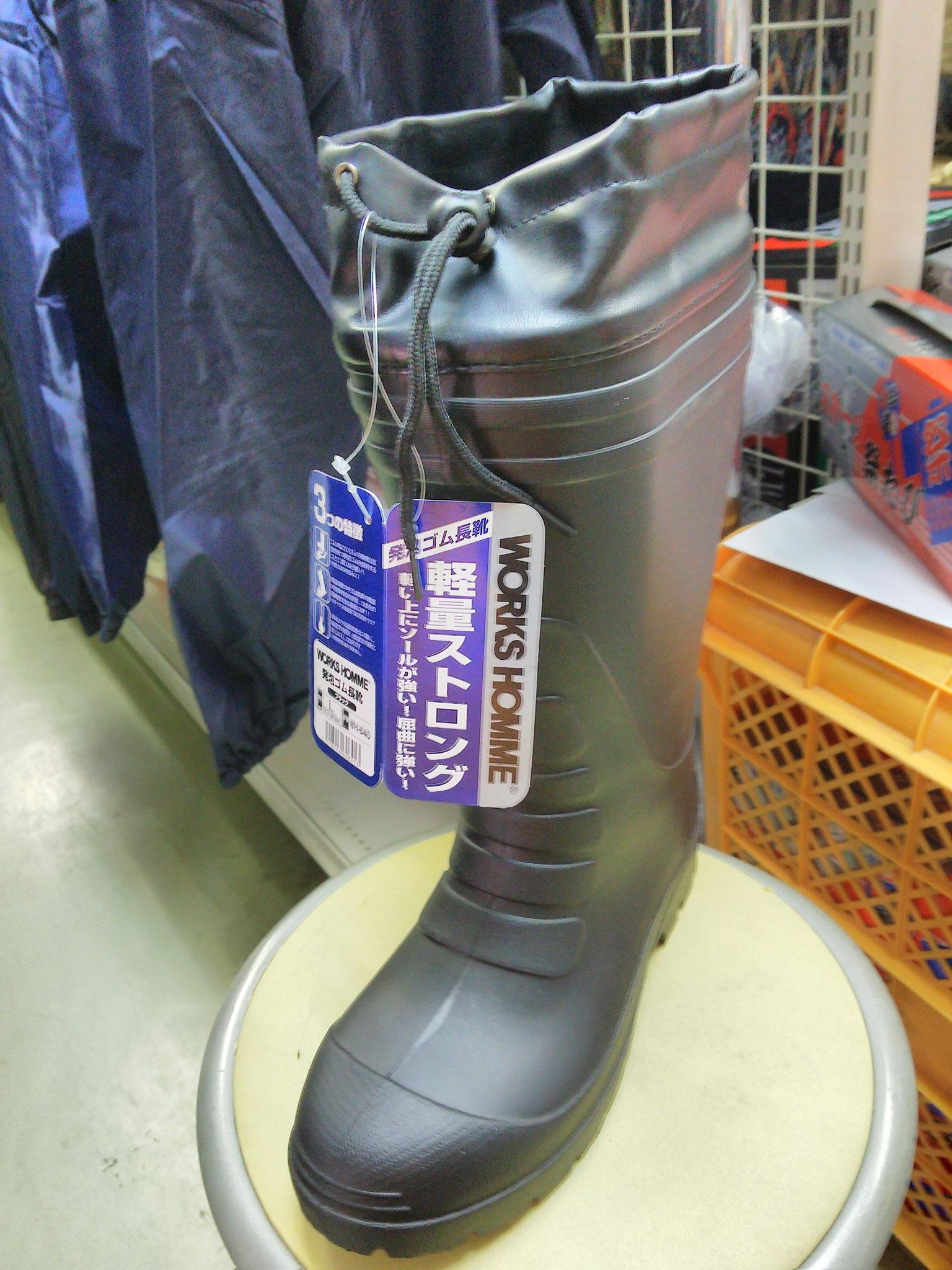 WH-640 発泡ゴム長ぐつ 軽いのに、ゴムの様な柔らかさと強さを合わせ持つ長ぐつ ¥2,310(税込)