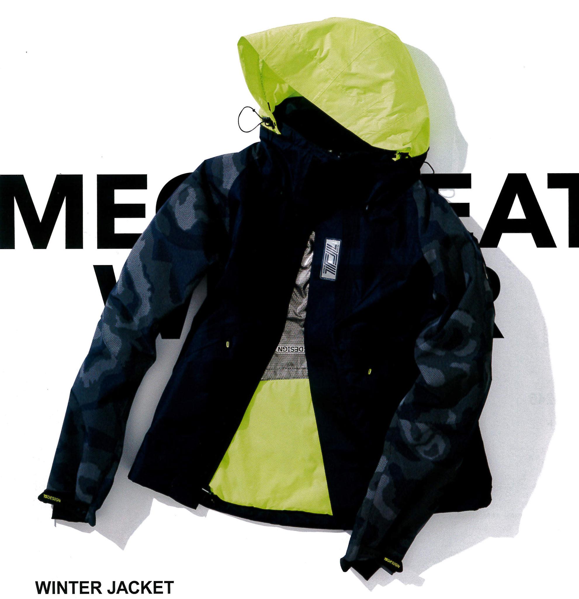 TS DESIGN  18236 メガヒートフラッシュ防水防寒ジャケット ¥14,850(税込)参考価格の53%OFF