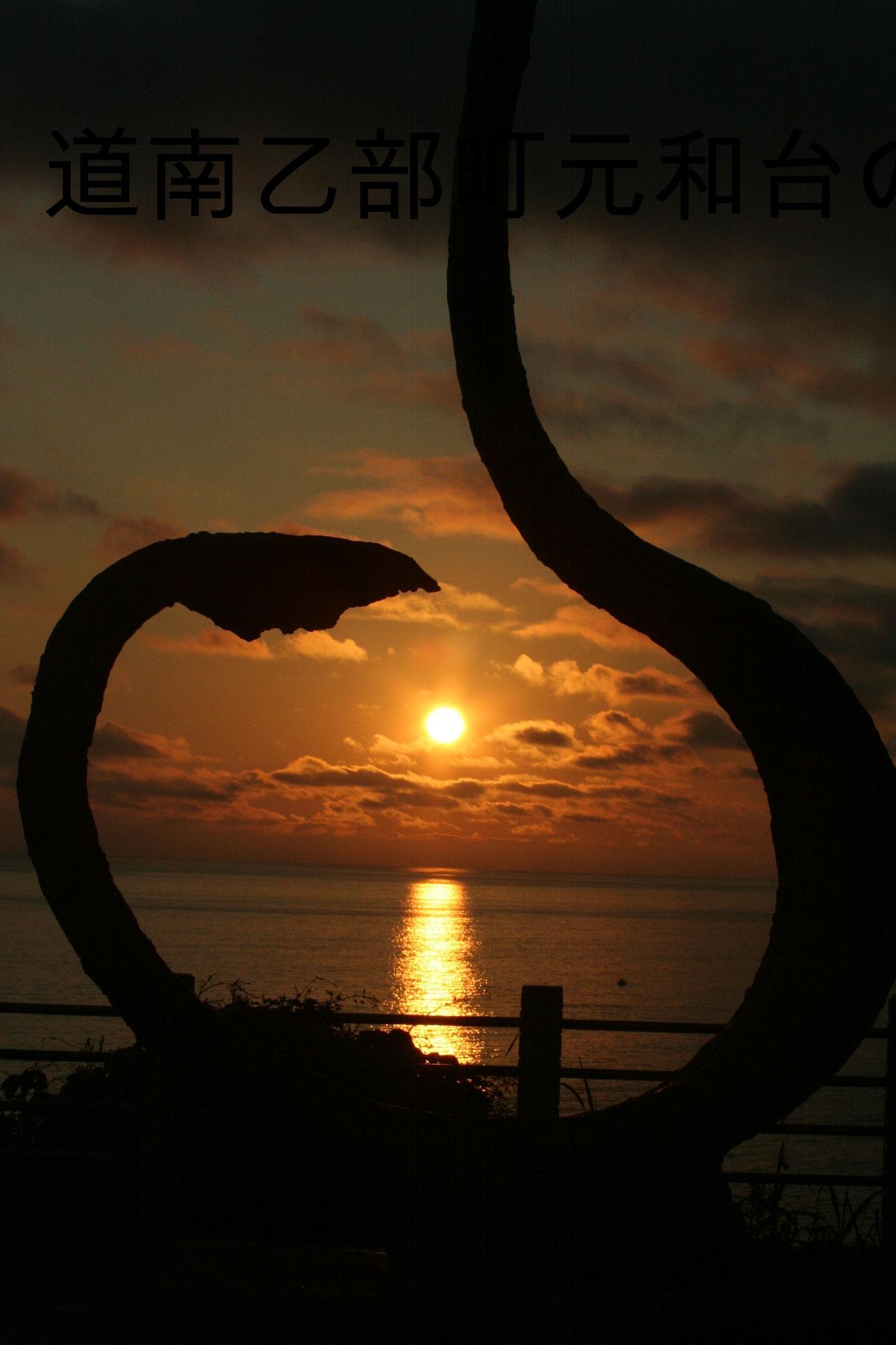 北海道乙部町元和台の夕陽