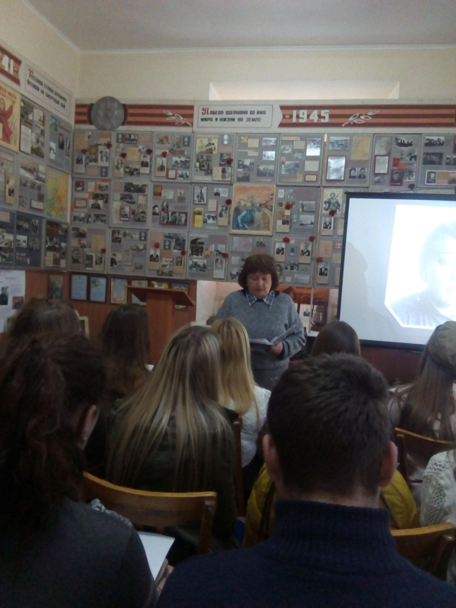 відкрита виховна година присвячена творчості ЮДруніної. Проводять Нікуліна З.Т., Пономаренко О.А.