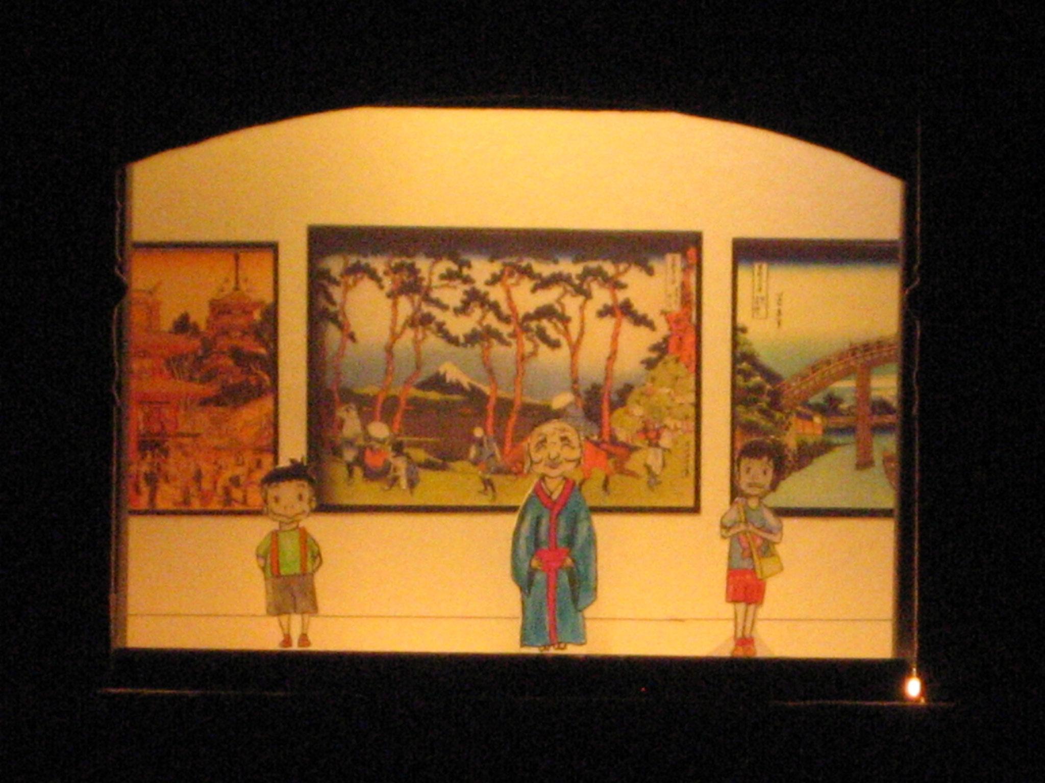 """Römers Privattheater...mit """"Das Hokusai-Museum"""""""