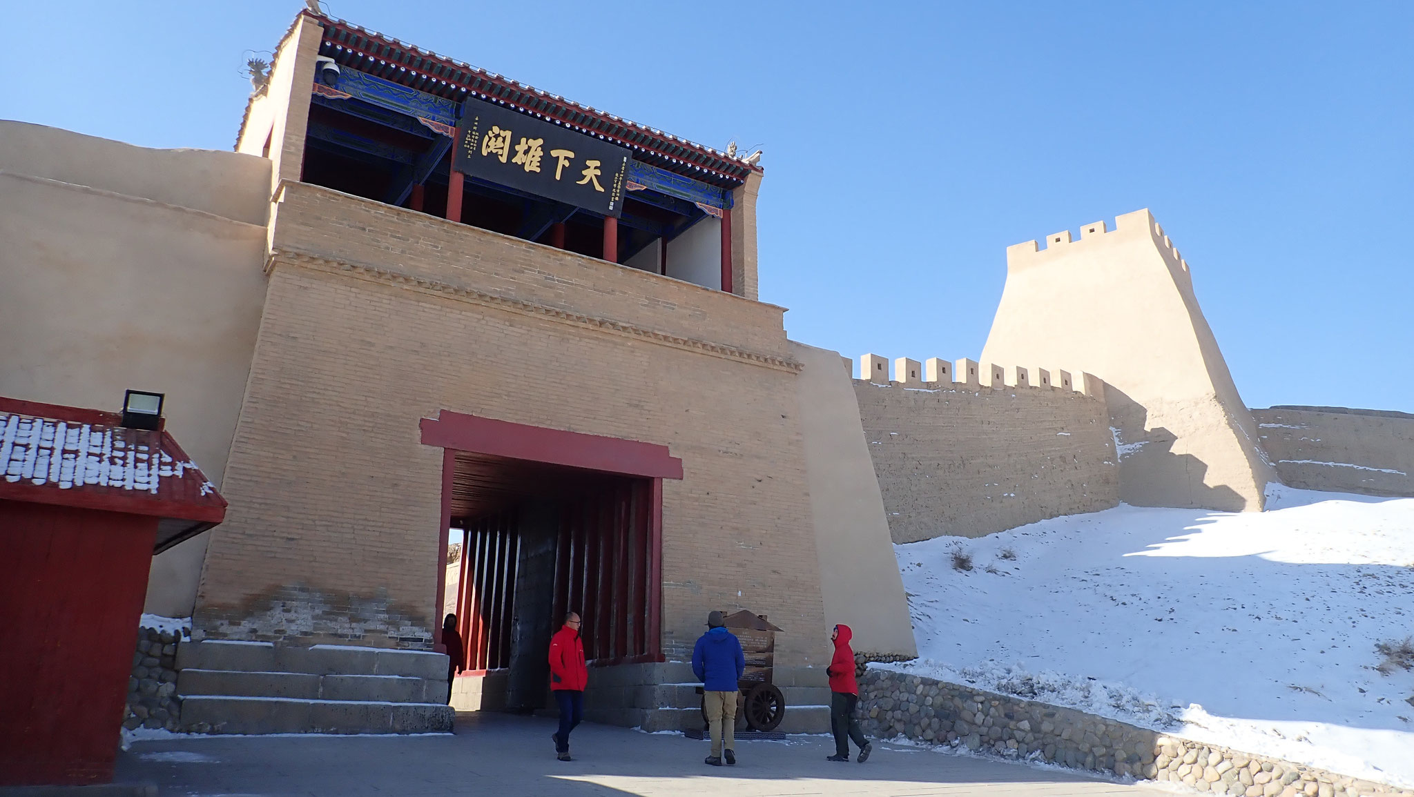 Guan Cheng 关城 -- the fort at the end of the Great Wall of China