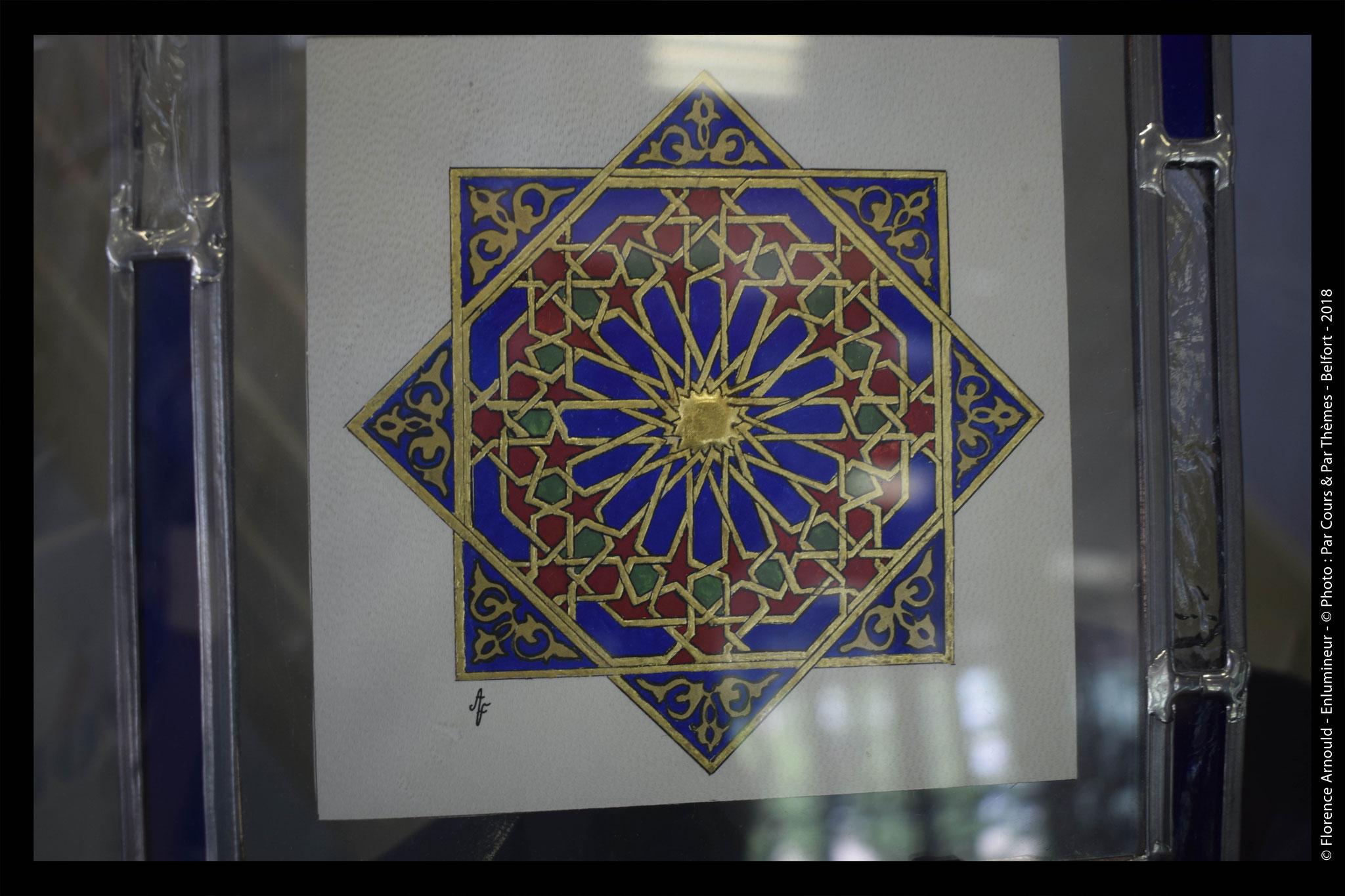 D'après un motif islamique de la Mosquée Al-Quaraouiyine à Fès. ( XIe-XIIe) . (21 x21 cm) Disponible ( me contacter)
