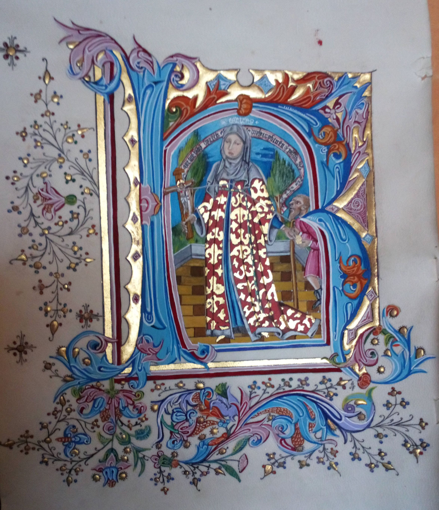 Reproduction , Graduel Espagnol XVe ( Getty Museum Ms 15)  Encadrement galerie Cheloudiakoff  Belfort (me contacter)