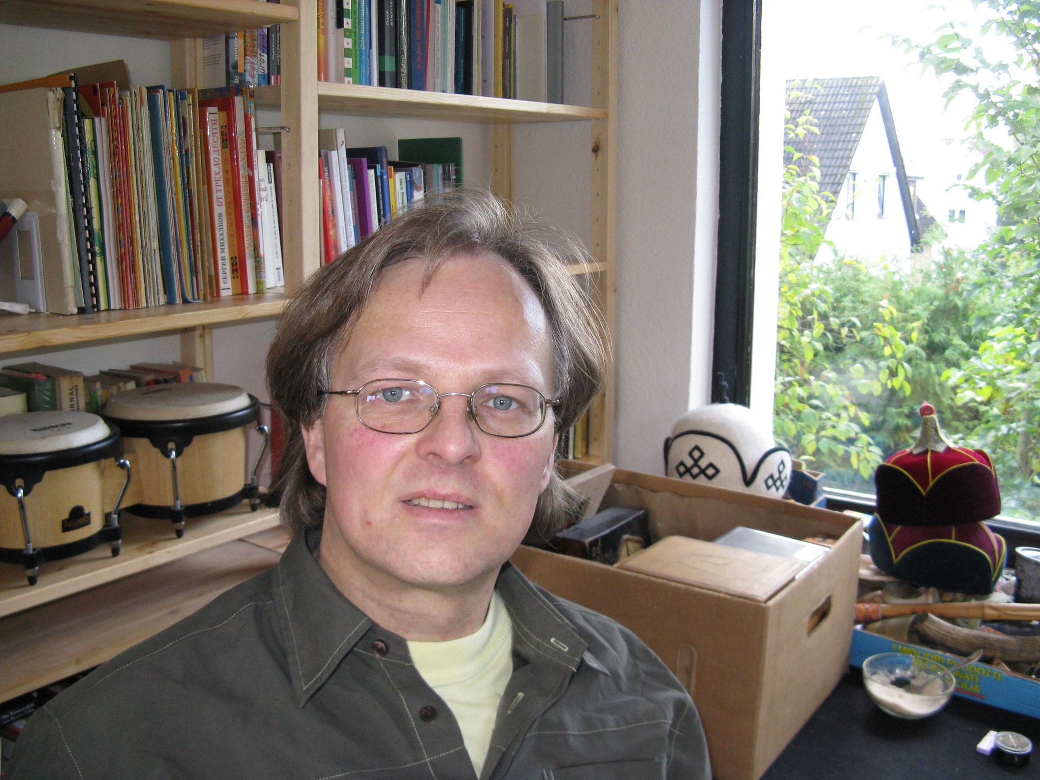 Christoph Sträßner