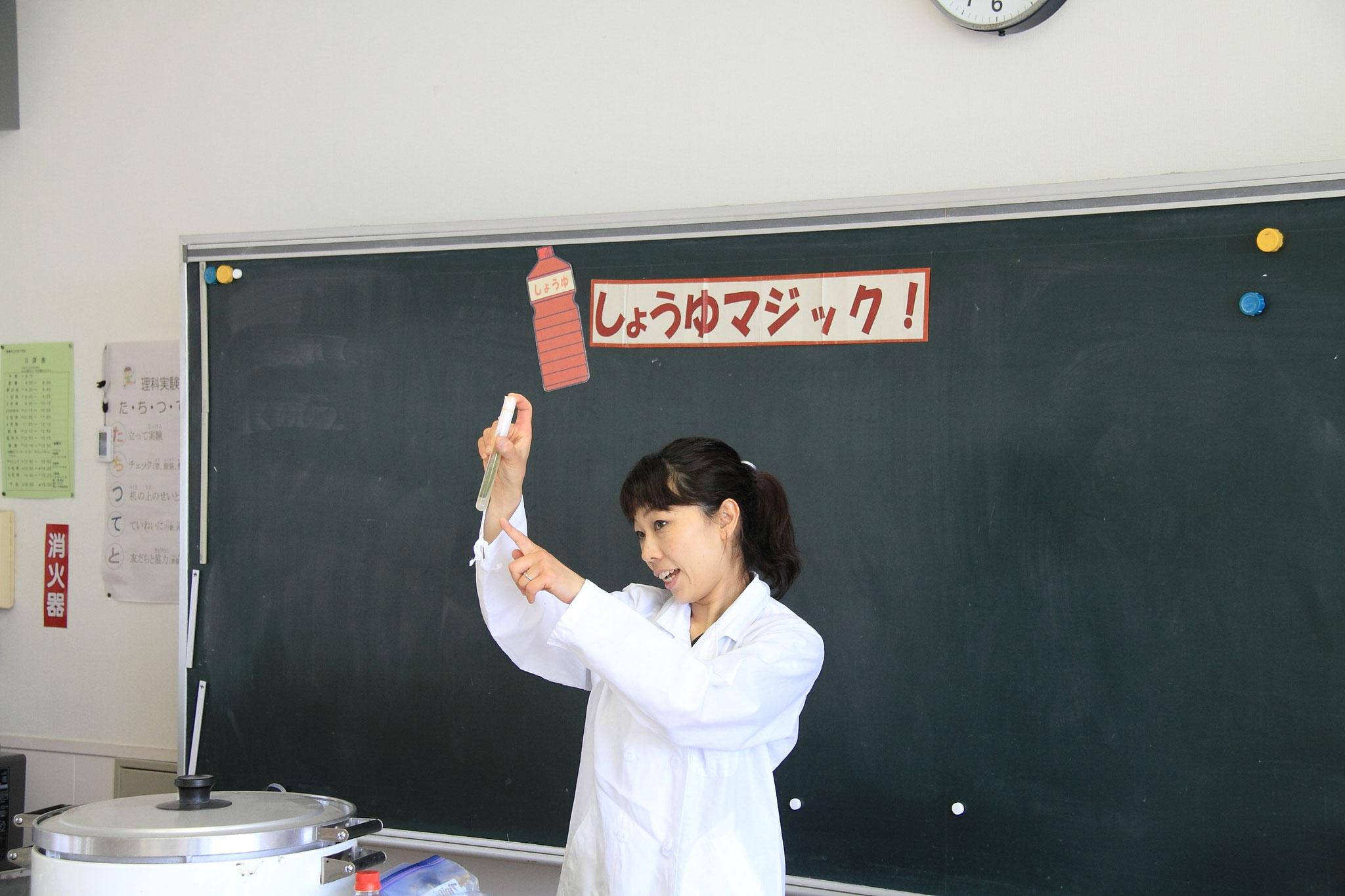 竹中博士(有限会社 丸共味噌醤油醸造場) 全国的にも珍しい女性のしょうゆ博士