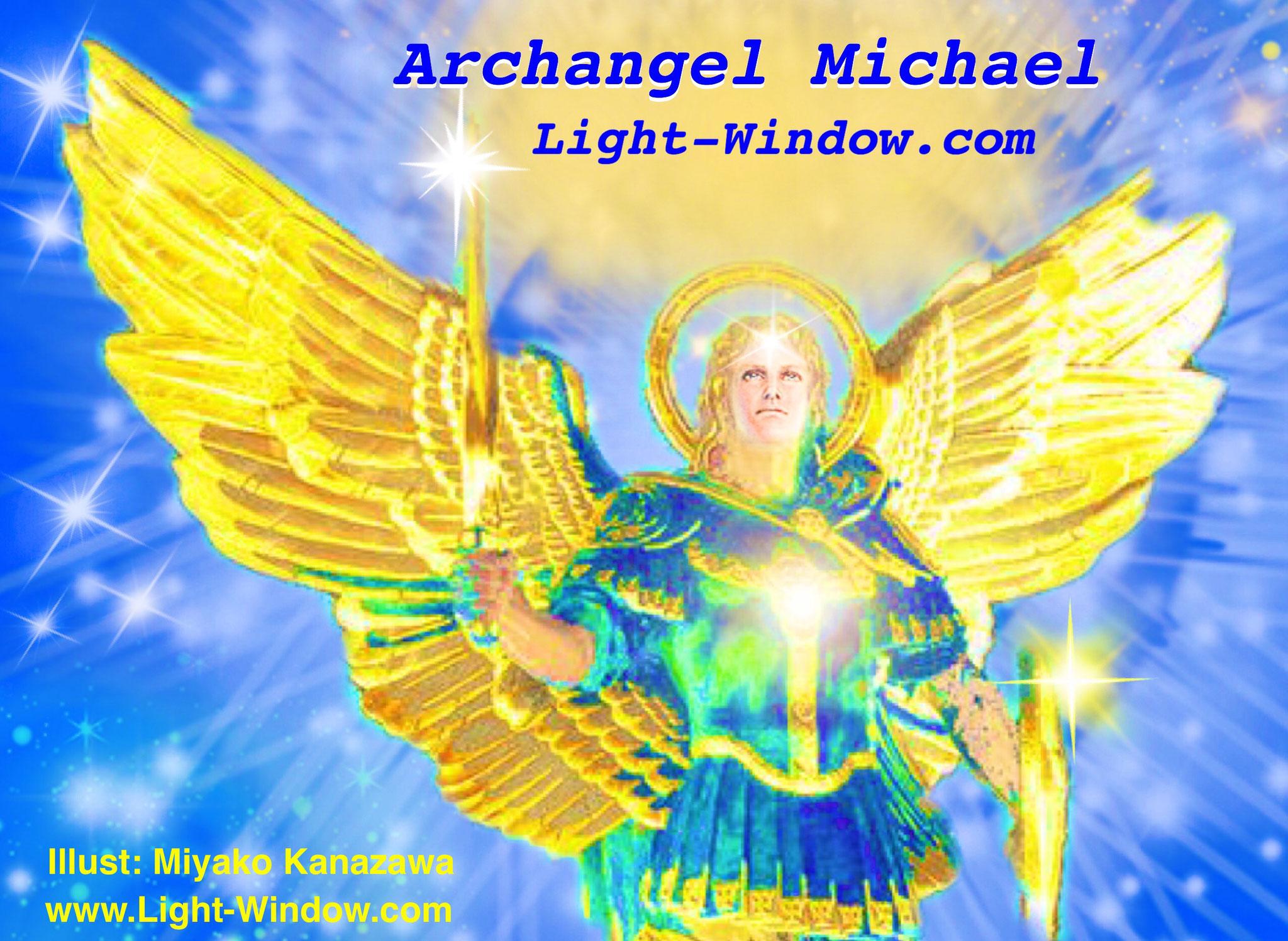 大天使ミカエル イラスト©️ 金澤みやこ
