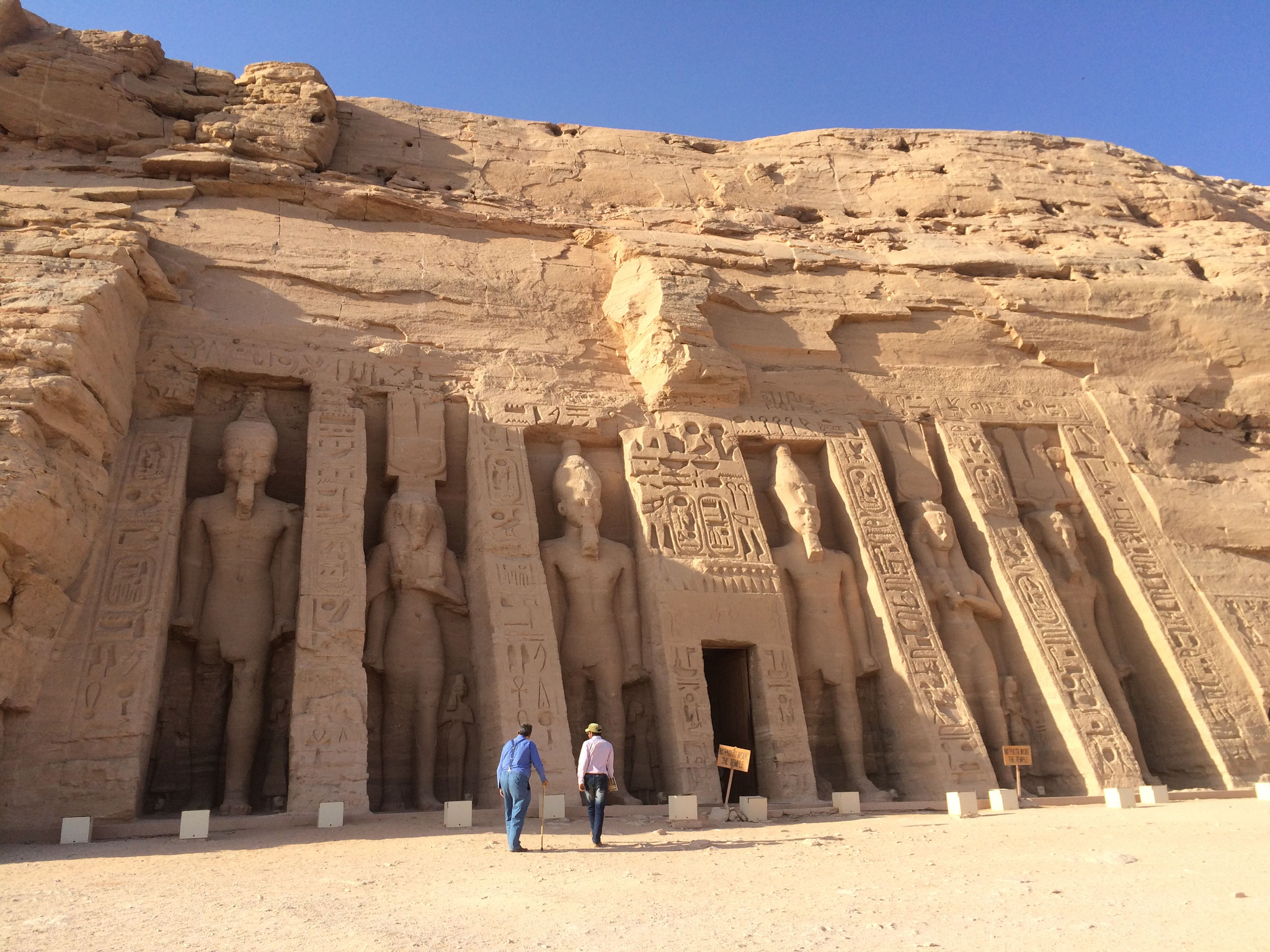 The small temple Abu Simbel