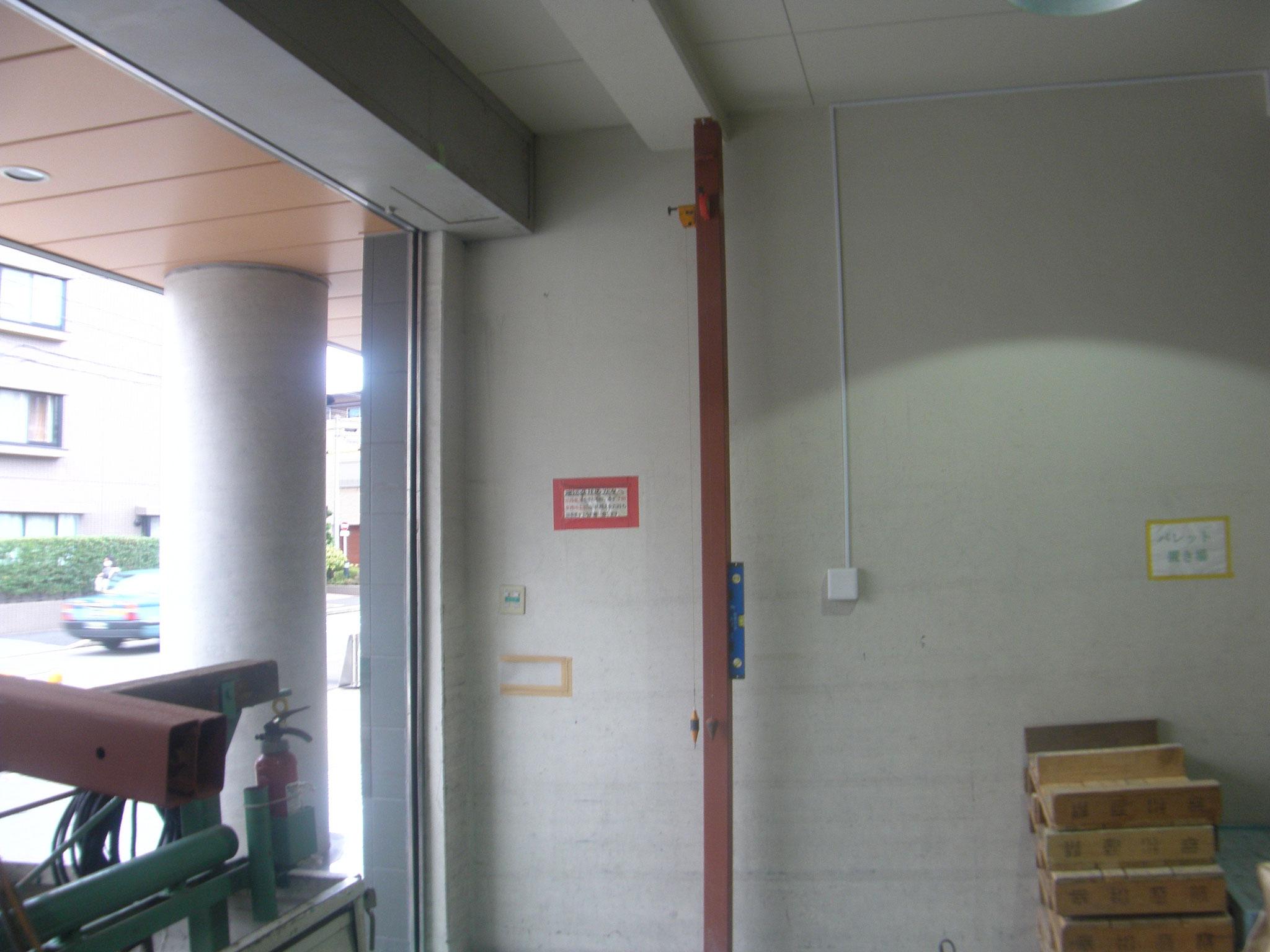 社屋改修鉄骨工事:工程写真