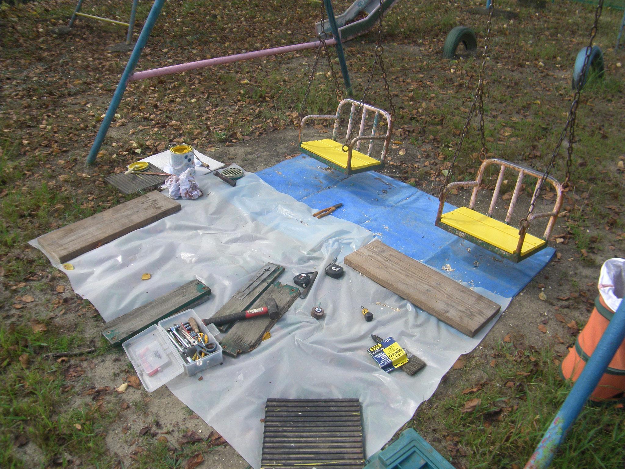 公園遊具改修工事:工程写真