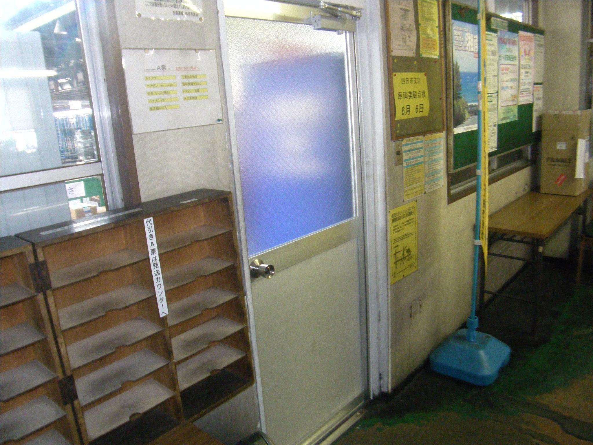 アルミ製ドア改修工事:工程写真
