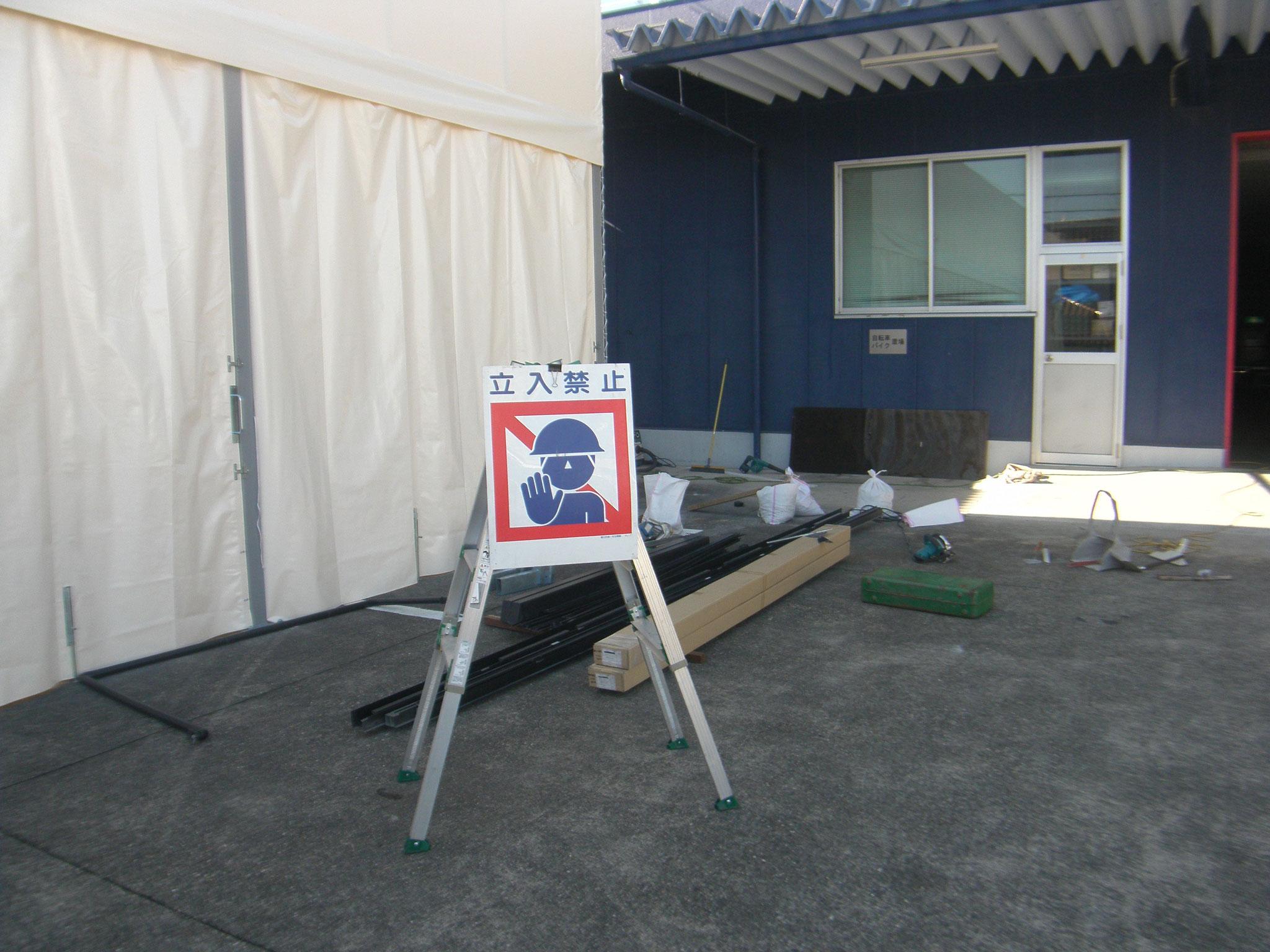 カーポート移設工事:工程写真